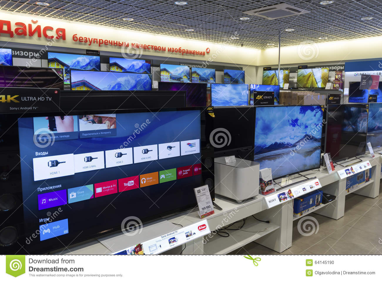 Khimki, Russia - December 22 2015. TV in Mvideo large chain stores selling electronics and household appliances