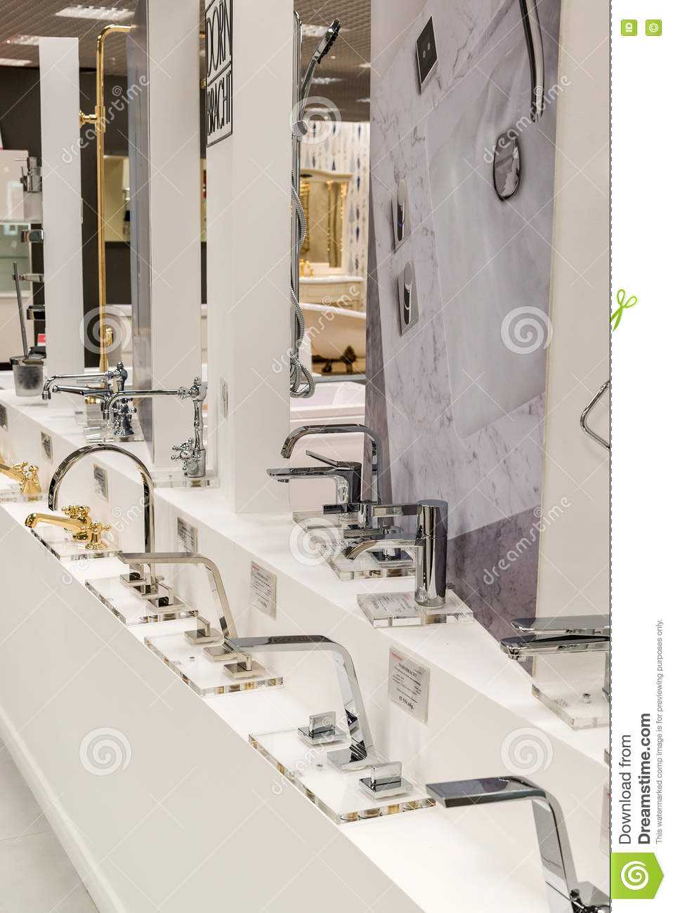 Khimki, Russia - September 03.2016. selling water faucet and sanitary ware in largest furniture store Grand