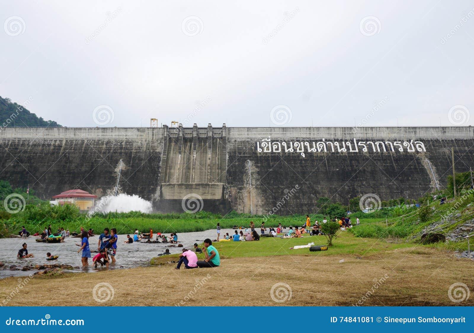 Nakhon Nayok Thailand  city photo : ... landmark of Nakhon Nayok on 18 July 2016 in Nakhon Nayok, Thailand