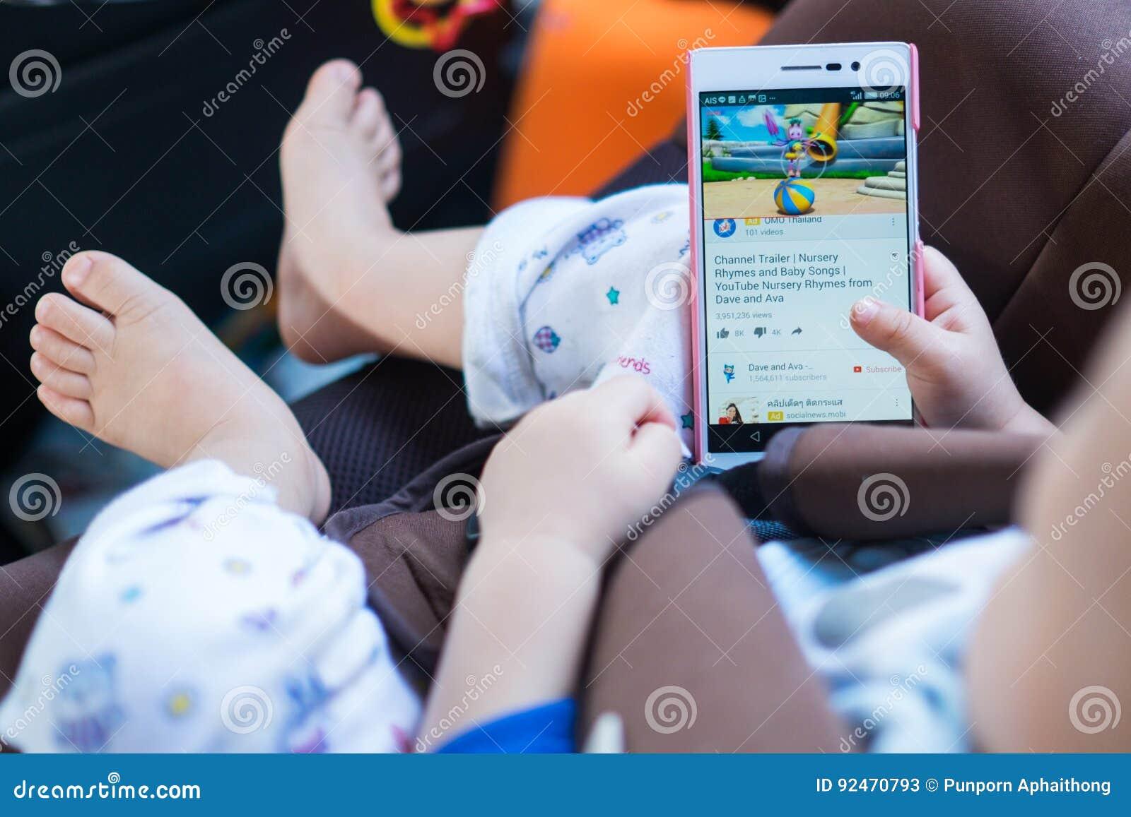 petite mobile porn