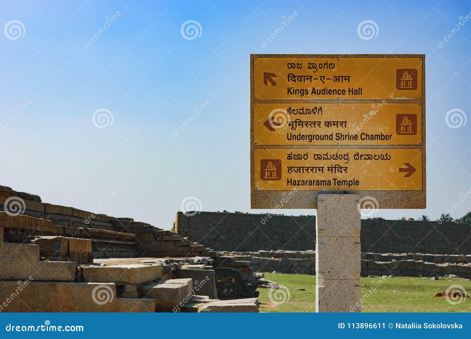 Kierunkowskaz o świątyni w Hampi, India