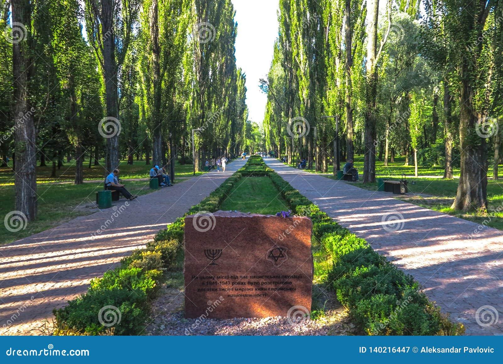 Kiev Babyn Yar 02