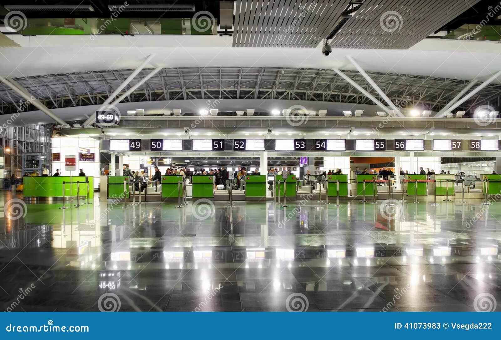 Aeroporto Kiev : Kiev borispol airport editorial stock photo image of tourism