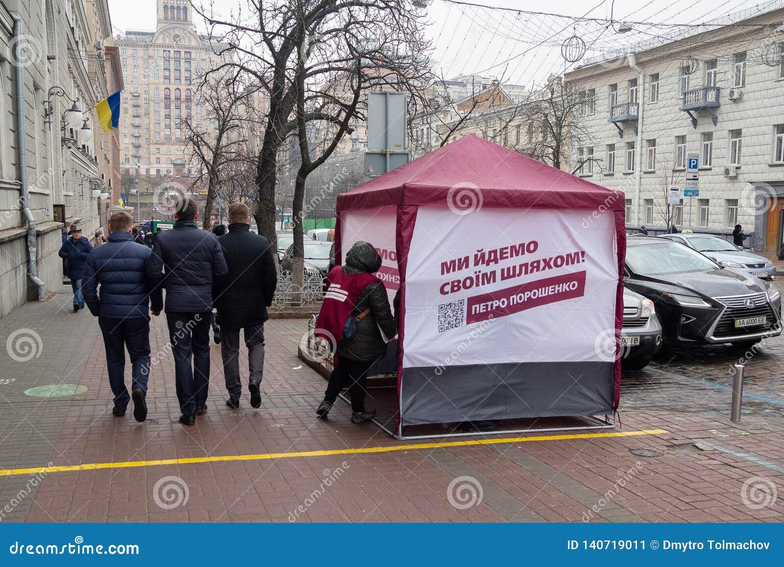 Kiev, de Oekraïne - Februari 20, 2019: Pre-election campagne vóór de presidentsverkiezing