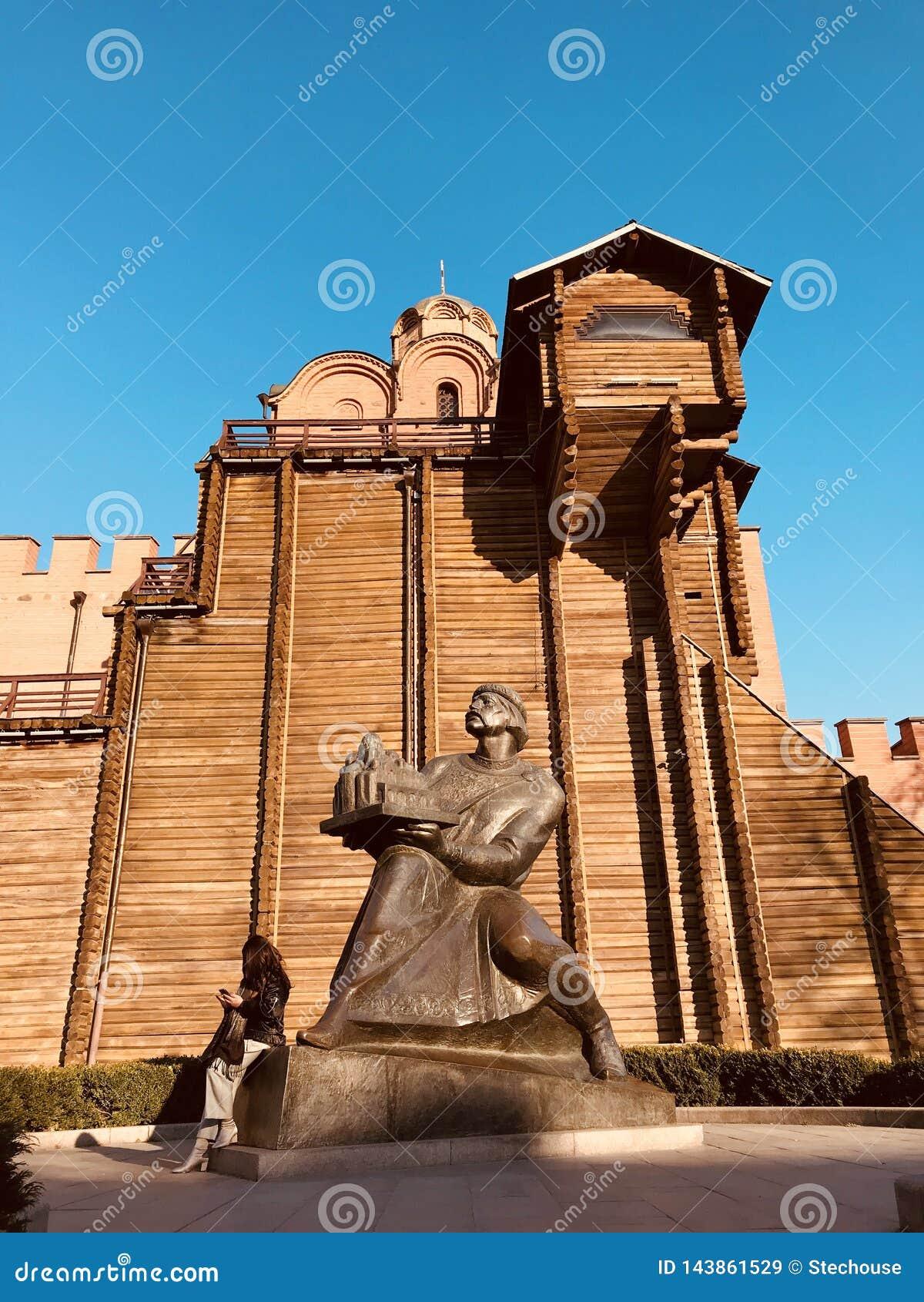 A monument to the Founding of Kyiv - Ukraine - KYIV or KIEV