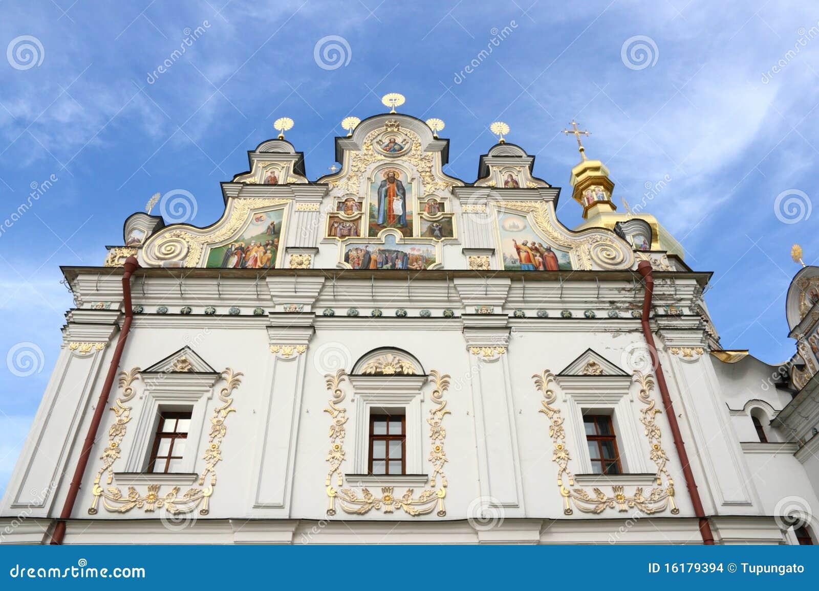 Kiev lavra