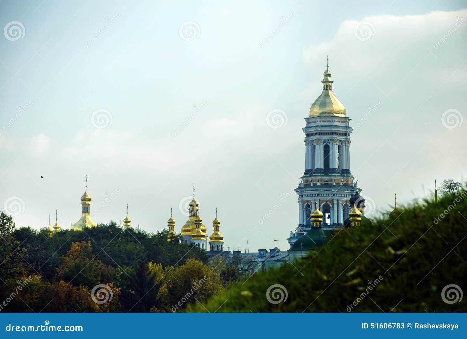 Kiev Pechersk Lavra or Kyiv Pechersk Lavra