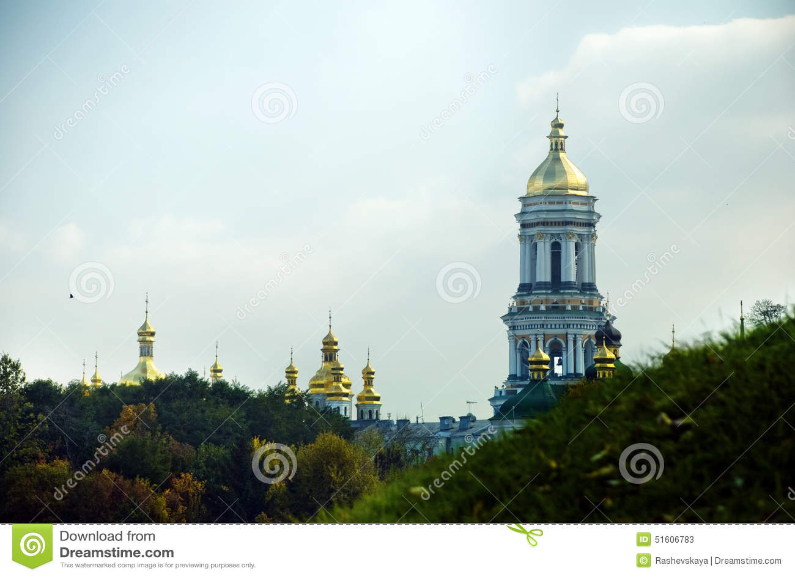 Kiev Pechersk Lavra ou Kyiv Pechersk Lavra