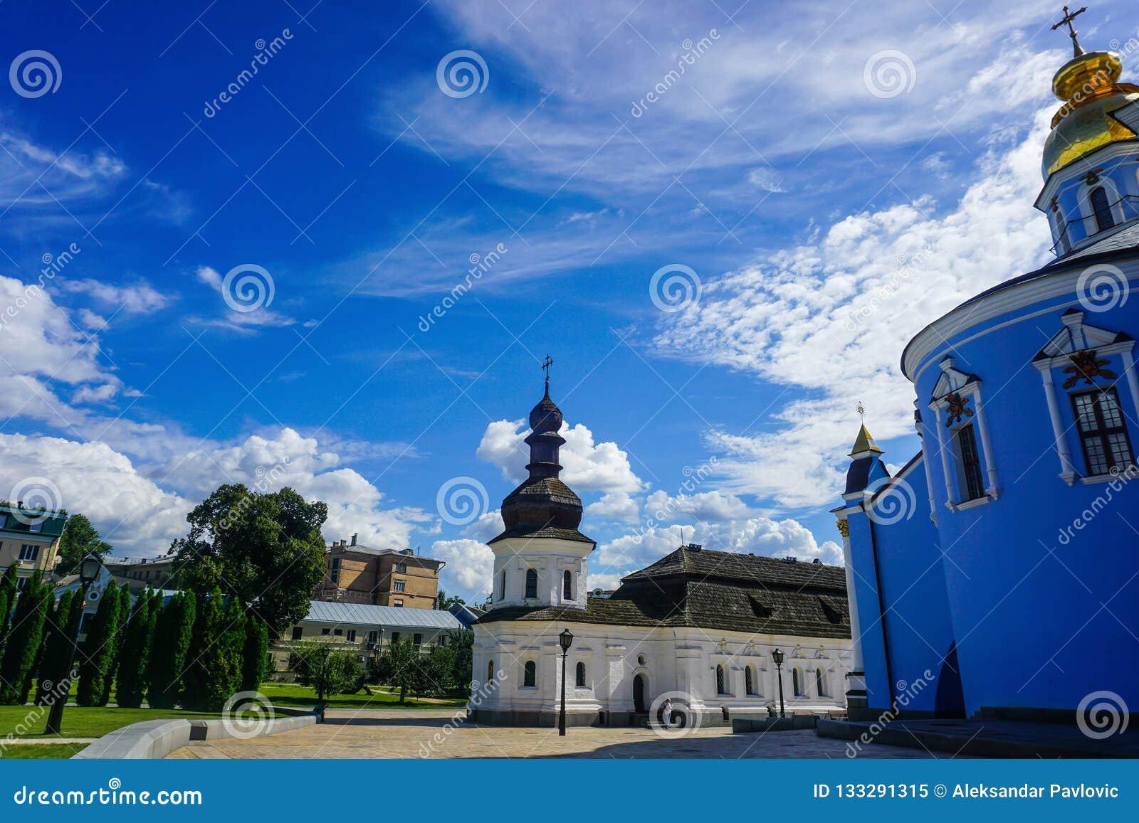 Kiev Saint Michael`s Golden Domed Monastery Small Church ...