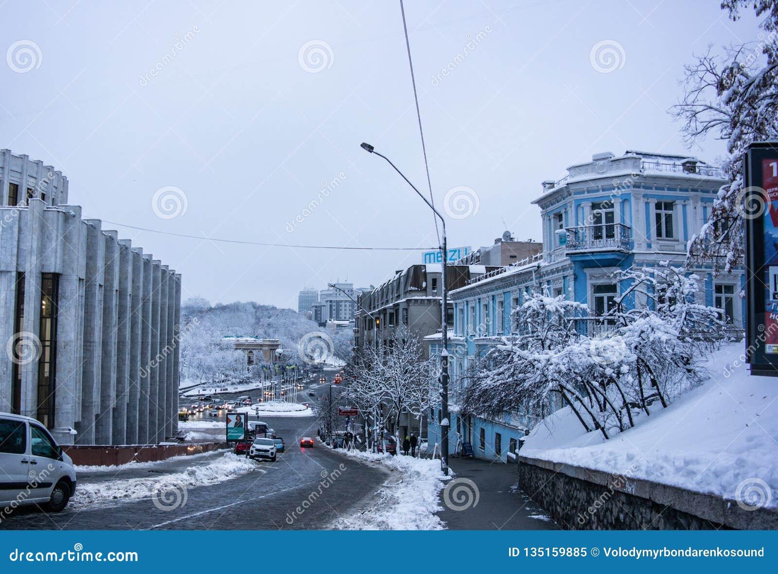 Kiev, Ukraine, égalisant la ville Paysage urbain, architecture urbaine