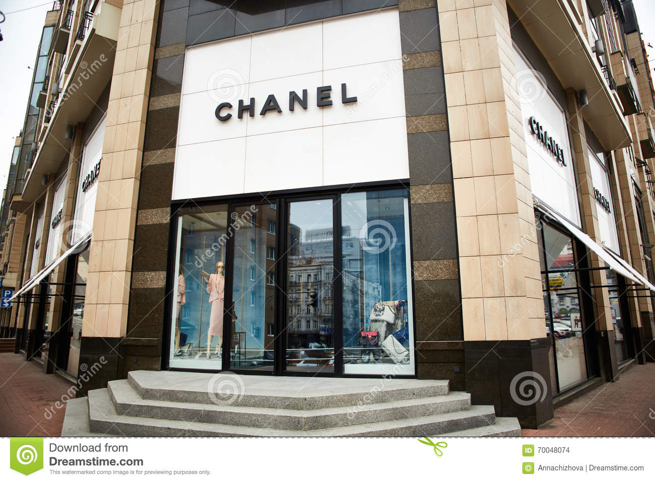 Kiev ukraine april 12 2016 chanel retail store for French house of high fashion