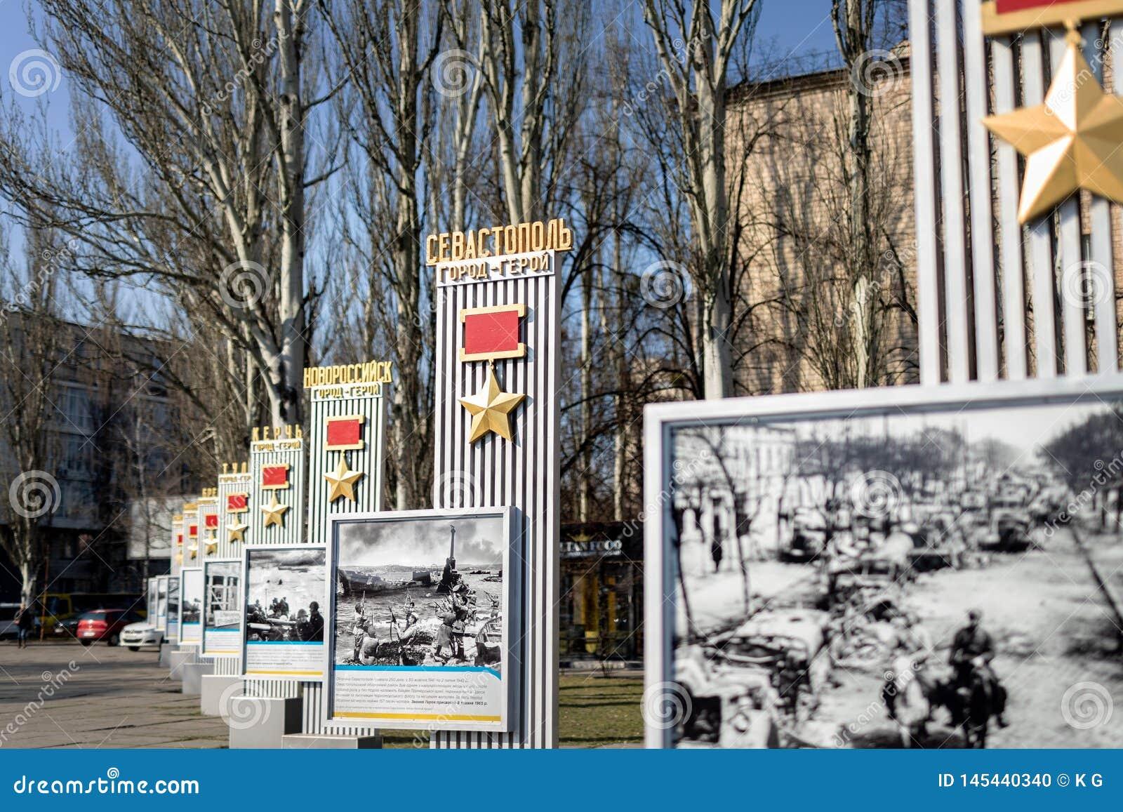 Kiev, Ukraine - 3 avril 2019 : All?e comm?morative avec le monument avec les m?dailles sovi?tiques d ?toile de h?ros aux h?ros-vi