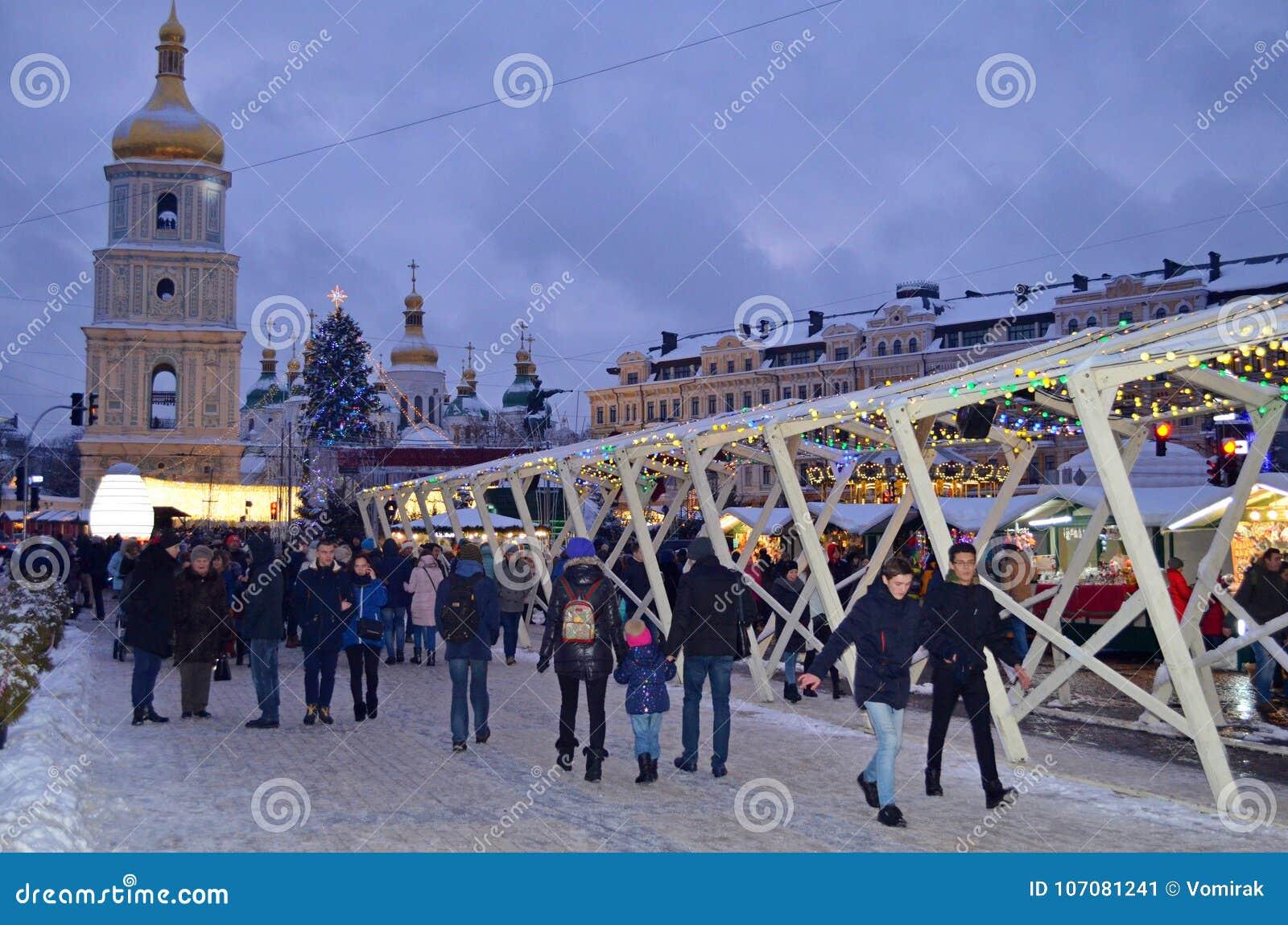 KIEV, UKRAINE - December 23, 2017: Decorated for Christmas and New Year Sophia Square in Kiev