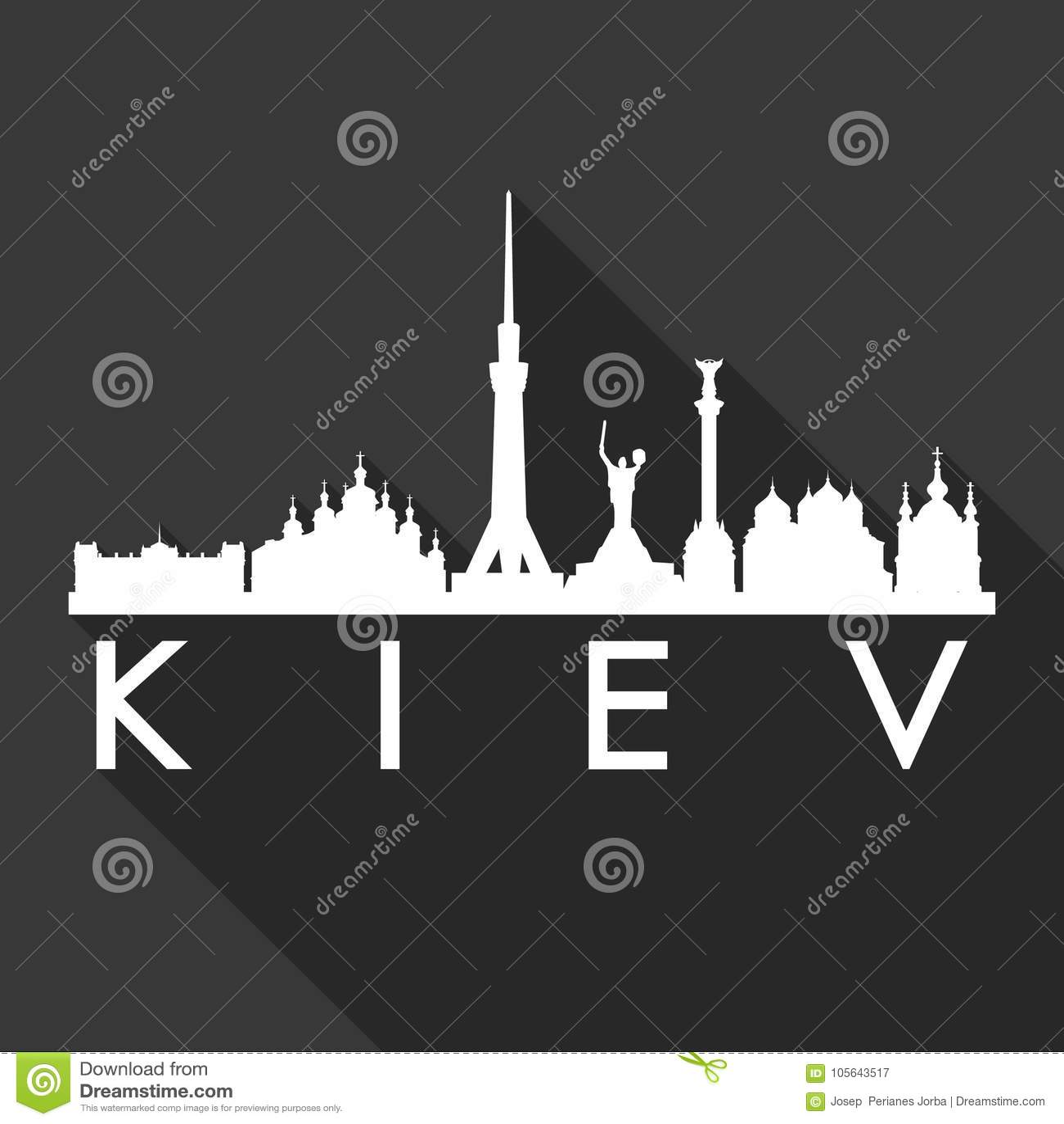EURO 2012 FANZONE IN KIEV, UKRAINE - JUNE 8: Fanzone And Palace ... | 1390x1300