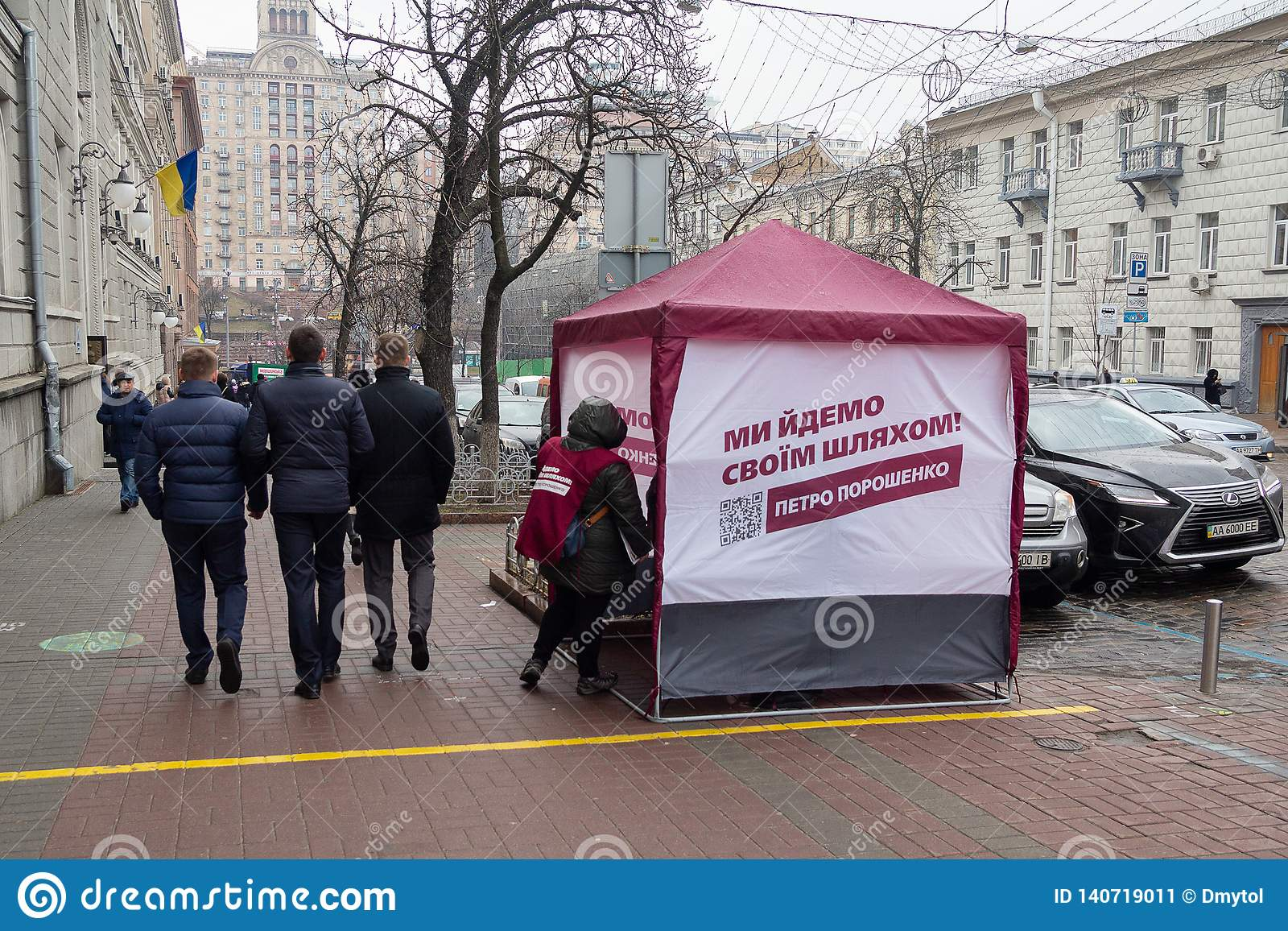 Kiev, Ukraine - February 20, 2019: Pre-election campaign before the presidential election