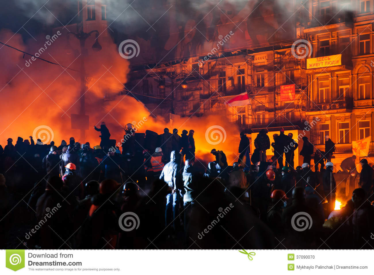 KIEV, UKRAINE - 24 janvier 2014 : Protestations anti-gouvernement de masse
