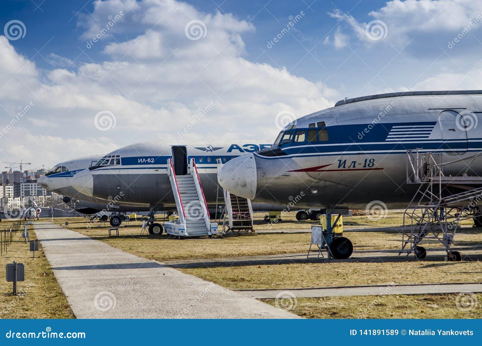 Kiev, Ukraine, le 7 mars 2019 - musée national d aviation éditorial