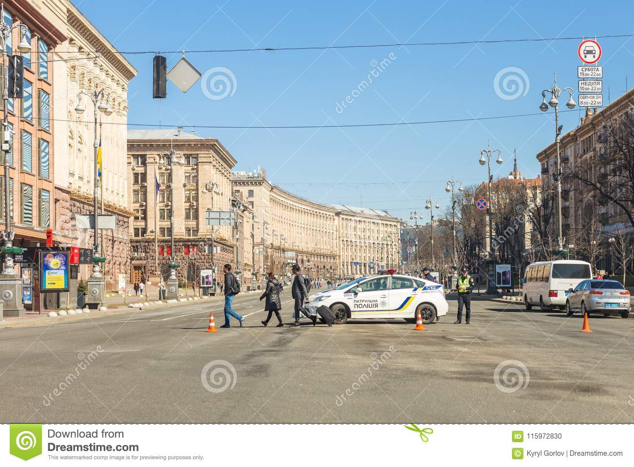 Kiev,Ukraine - May 06, 2017:Central street of ukrainian capital Kyiv Khreschatyk closed for traffic by police car and