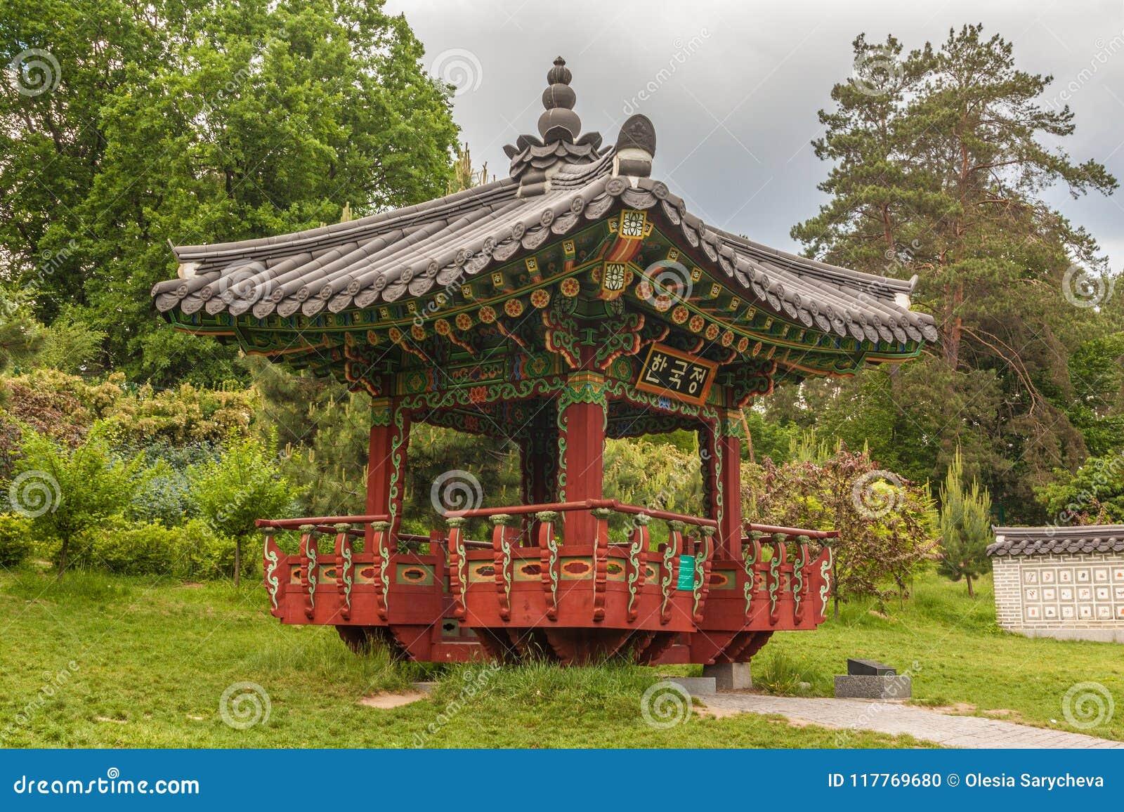 Korean Traditional Garden And Pagoda In A Public Garden In Kiev ...