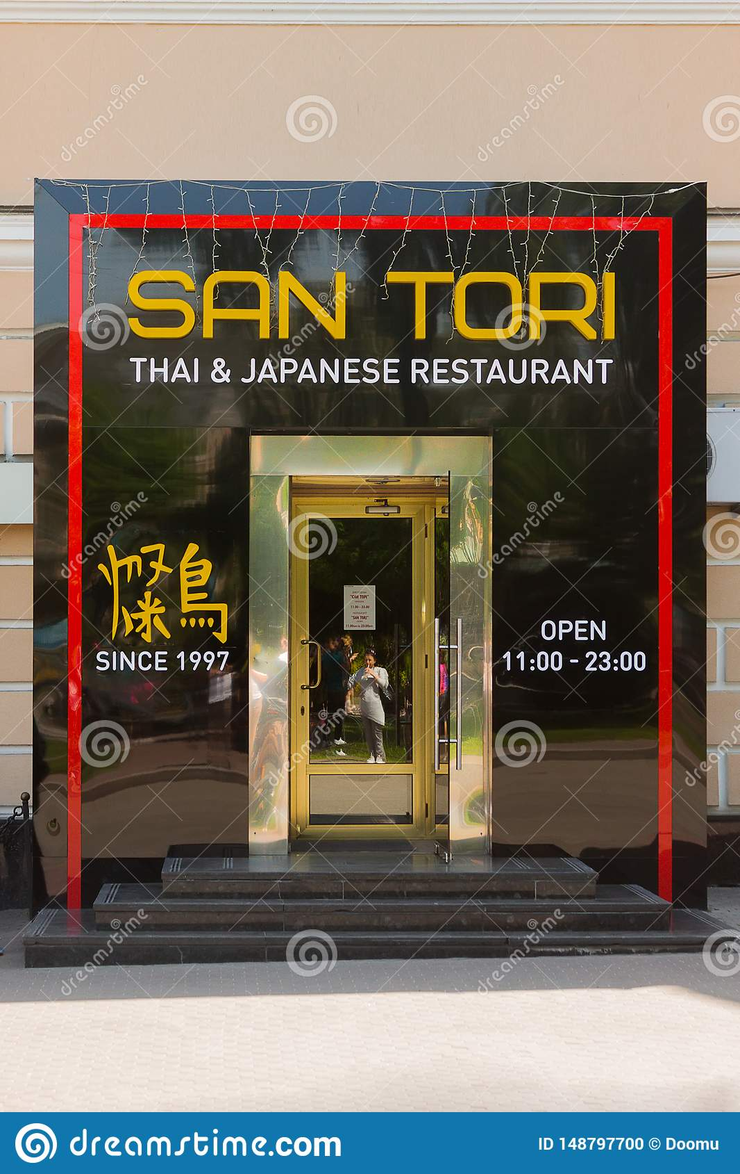KIEV, UKRAINE - May, 18: San Tori Thai and Japanese Restaurant in Touristic Area in the The Old Town of Kyiv, Ukraine