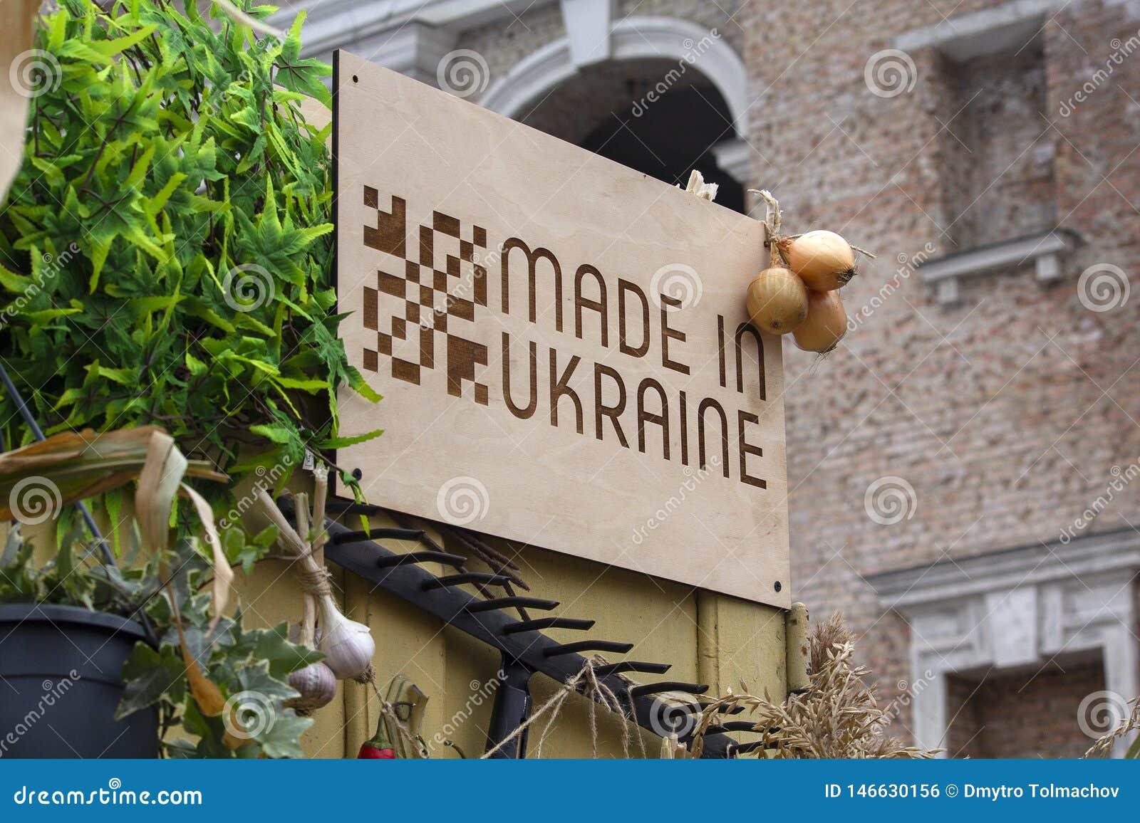 Kiev, Ukraine - 01 October, 2017: Symbolic table `Made in Ukraine` on the fairs