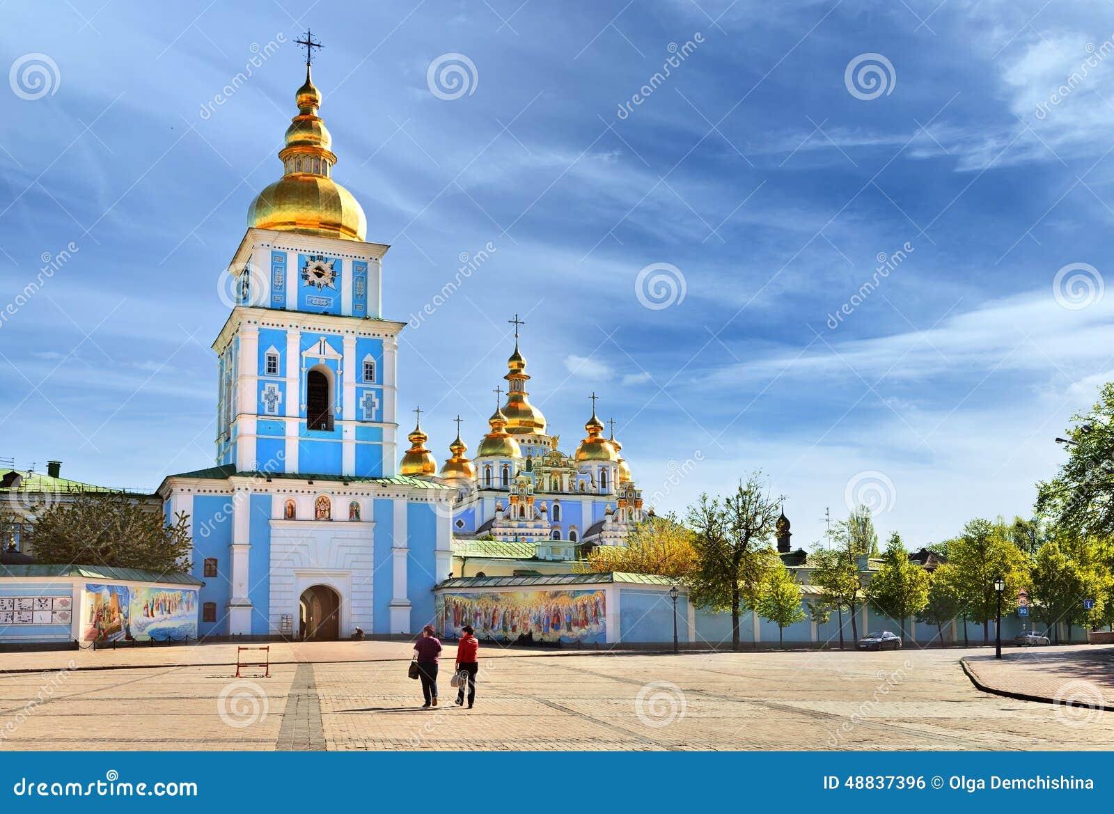 Kiev, Ukraine editorial photo. Image of landscape, history ...