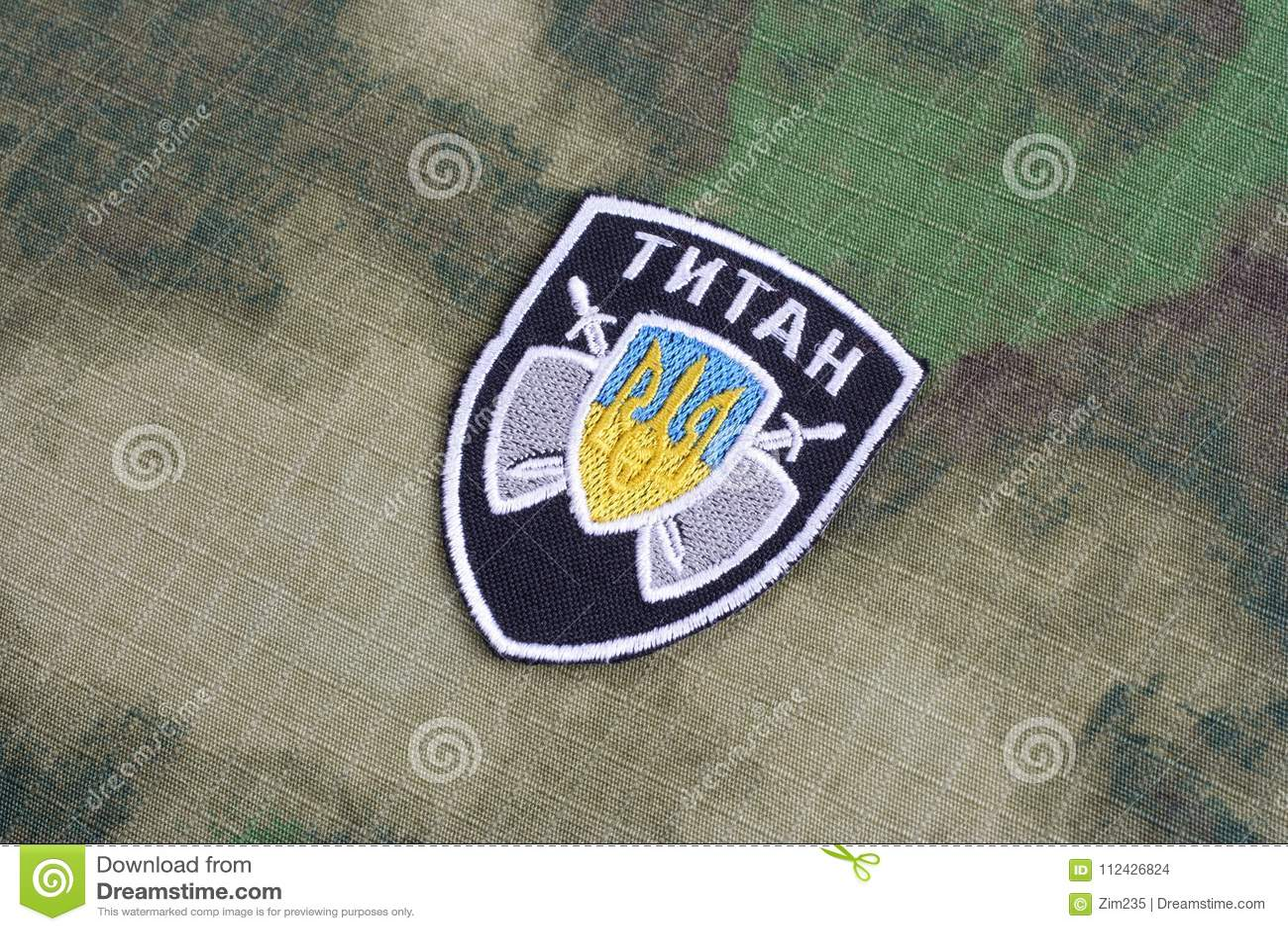 KIEW, UKRAINE - Juli, 16, 2015 Titanuniformausweis des Innenministerium-(Ukraine)