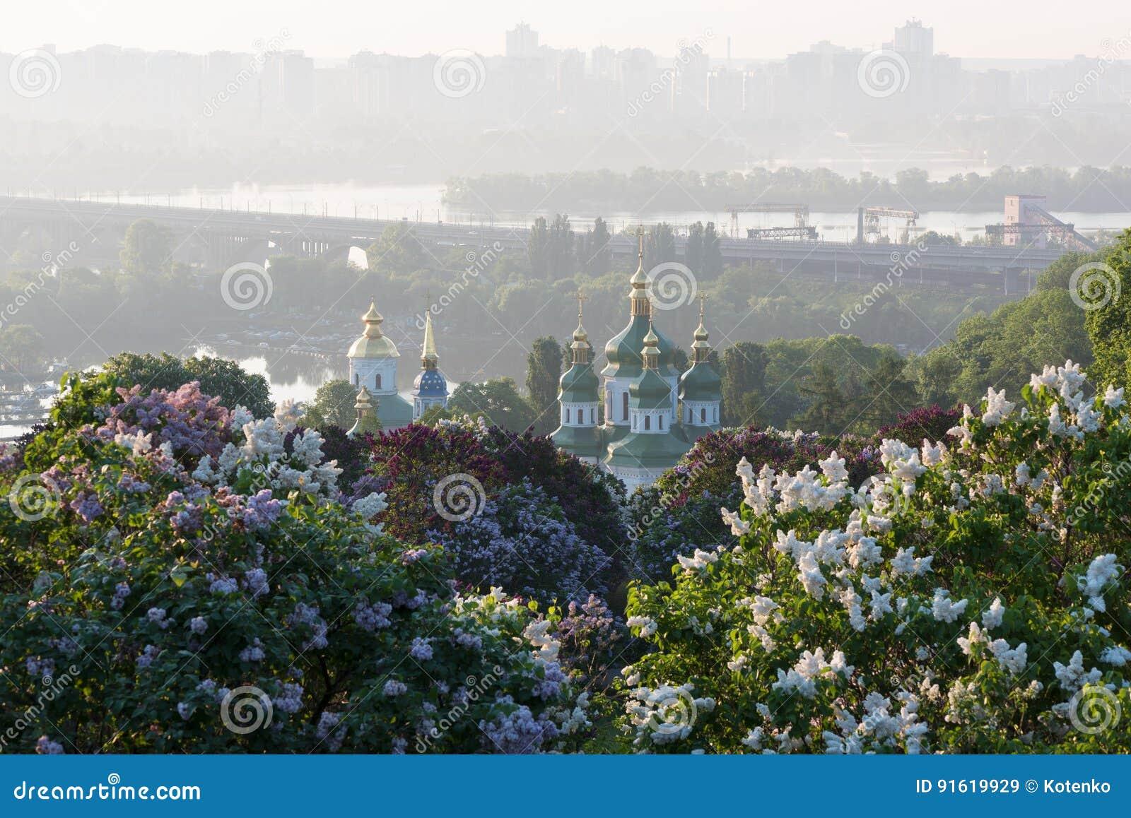 Kijów Ukraina kapitałem jest