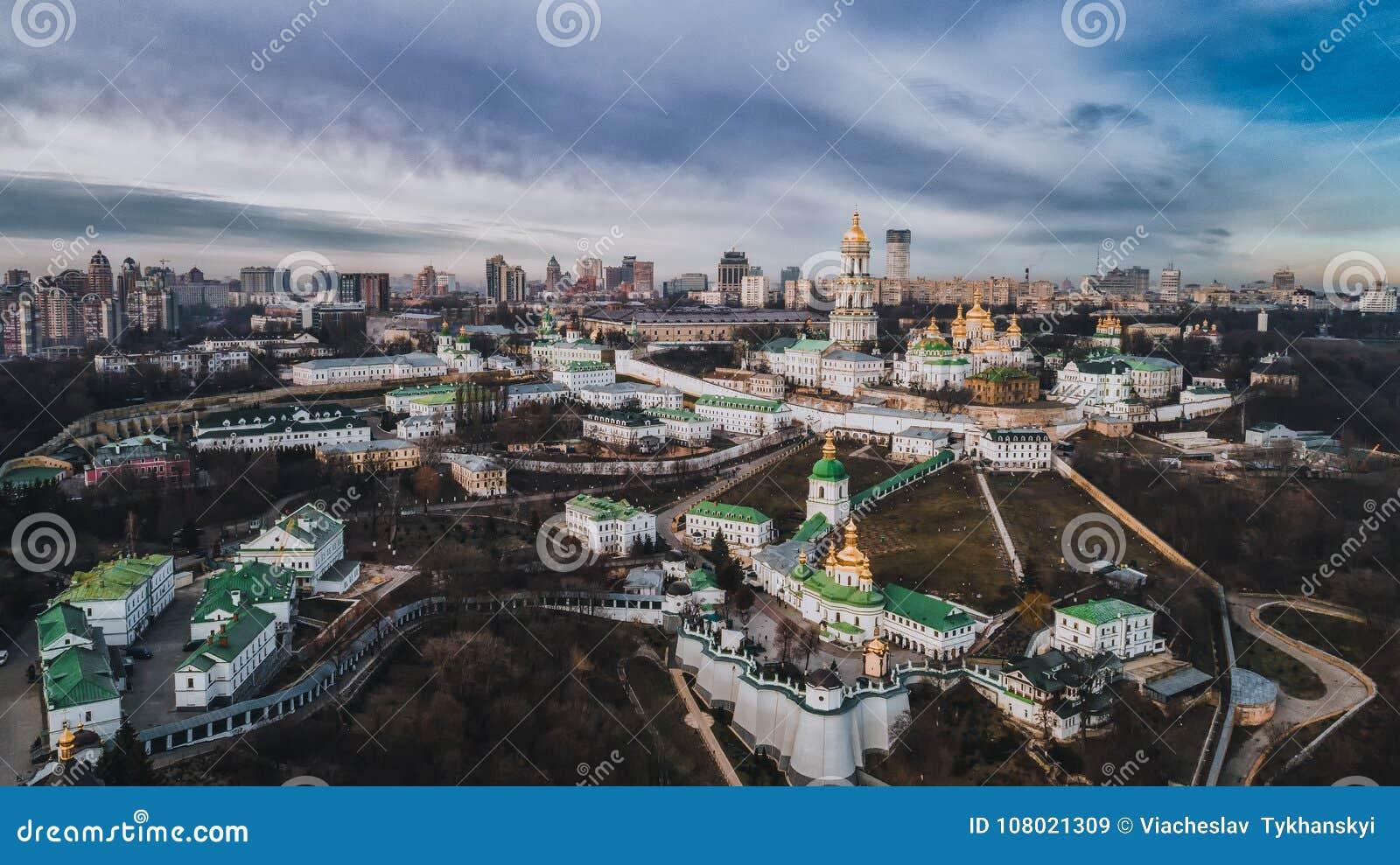 Kijowski Lavra od wzrosta