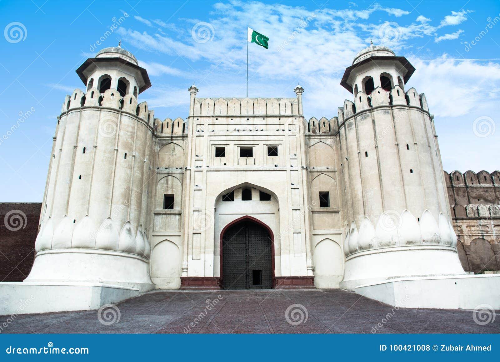 Kila lahore Paquistão de shahi do forte de shahi do forte de Lahore