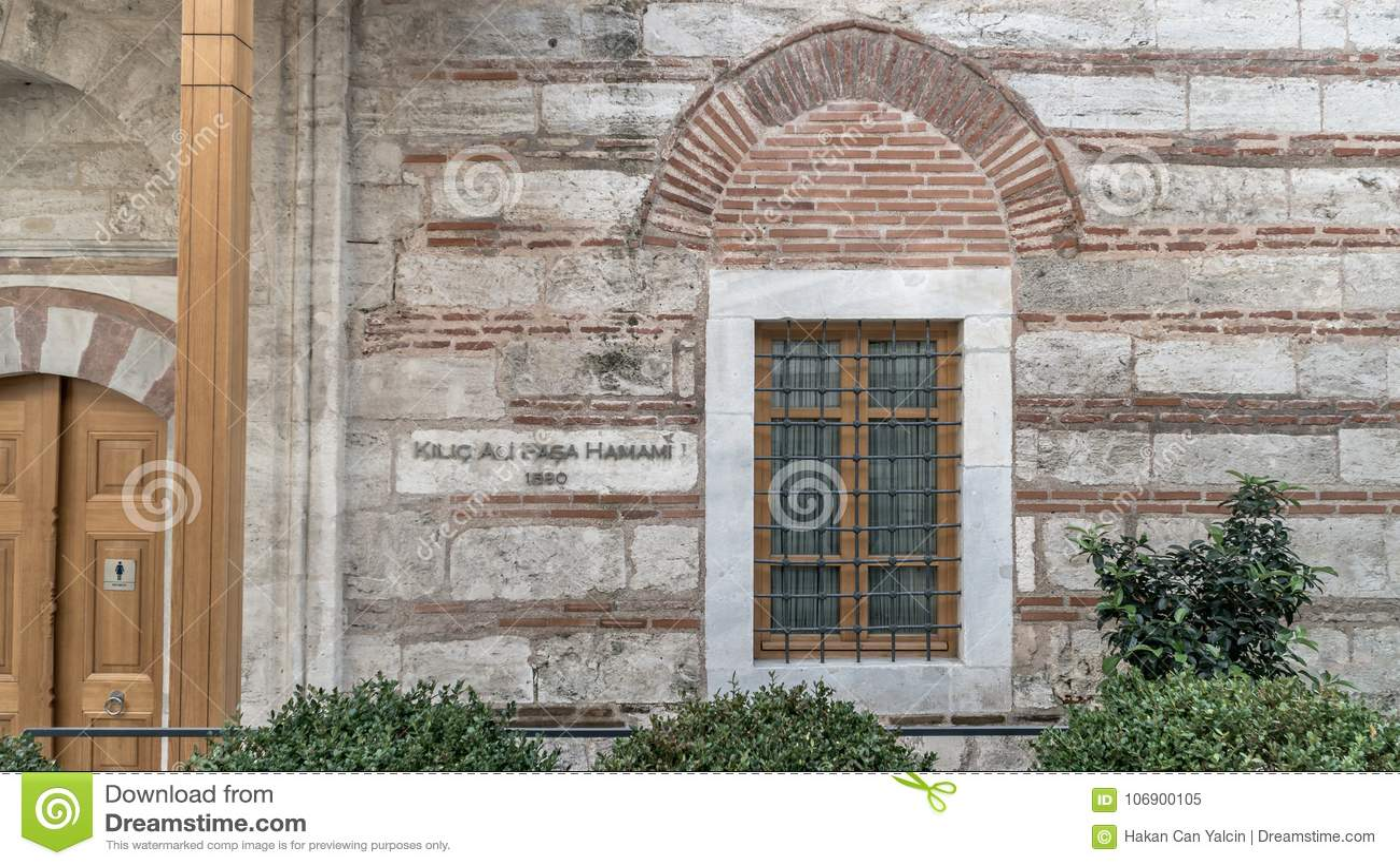 Kilic Ali Pasha Hammam wejście w Istanbuł, Turcja