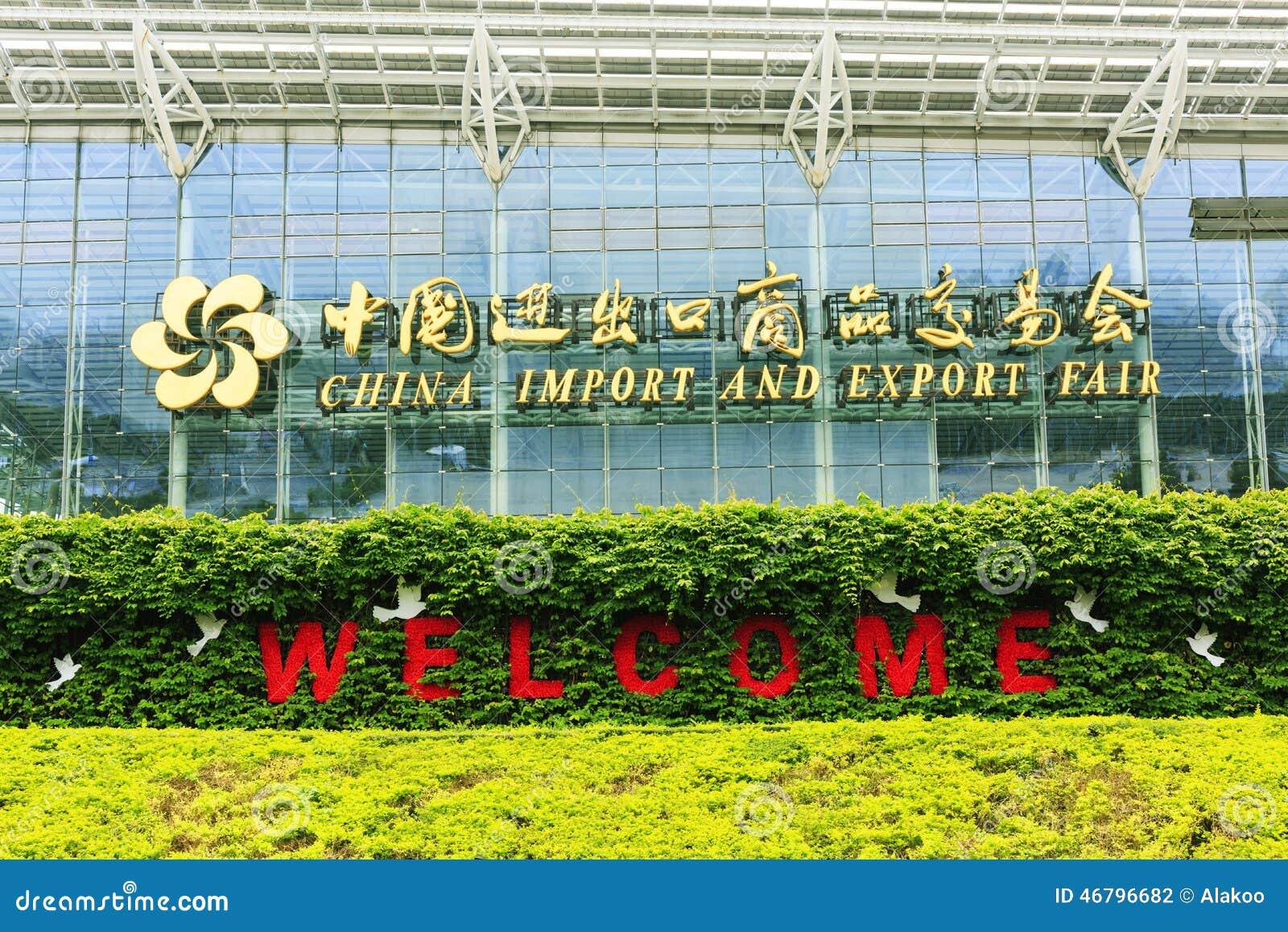 Kina import och exportmässa, kantonmässa