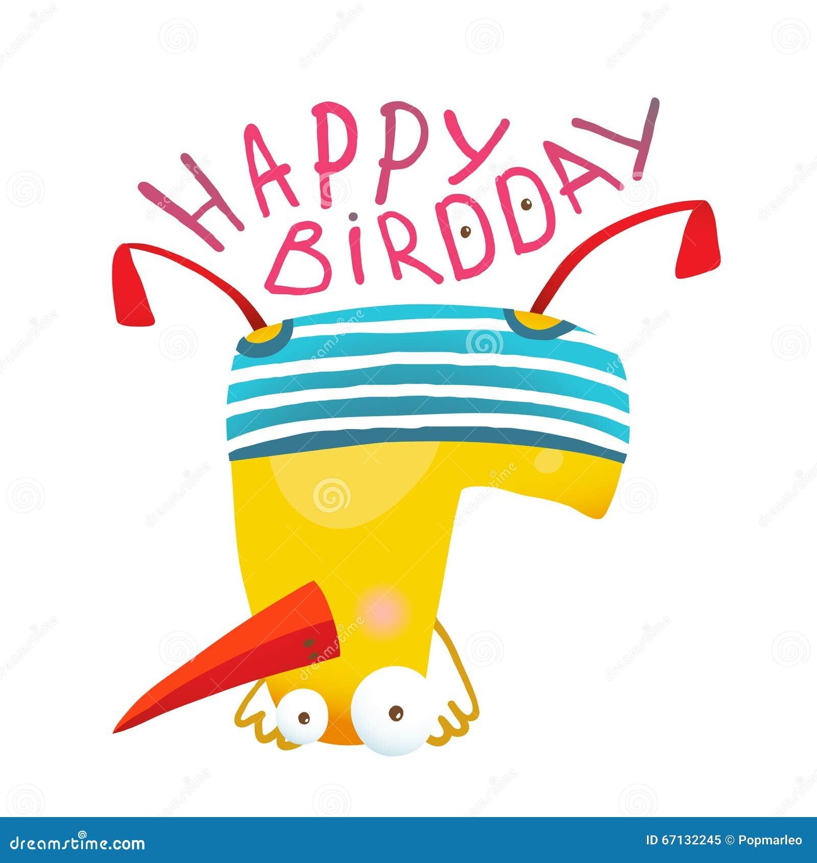 Kinder Duck Playing Birthday Greeting Card Design