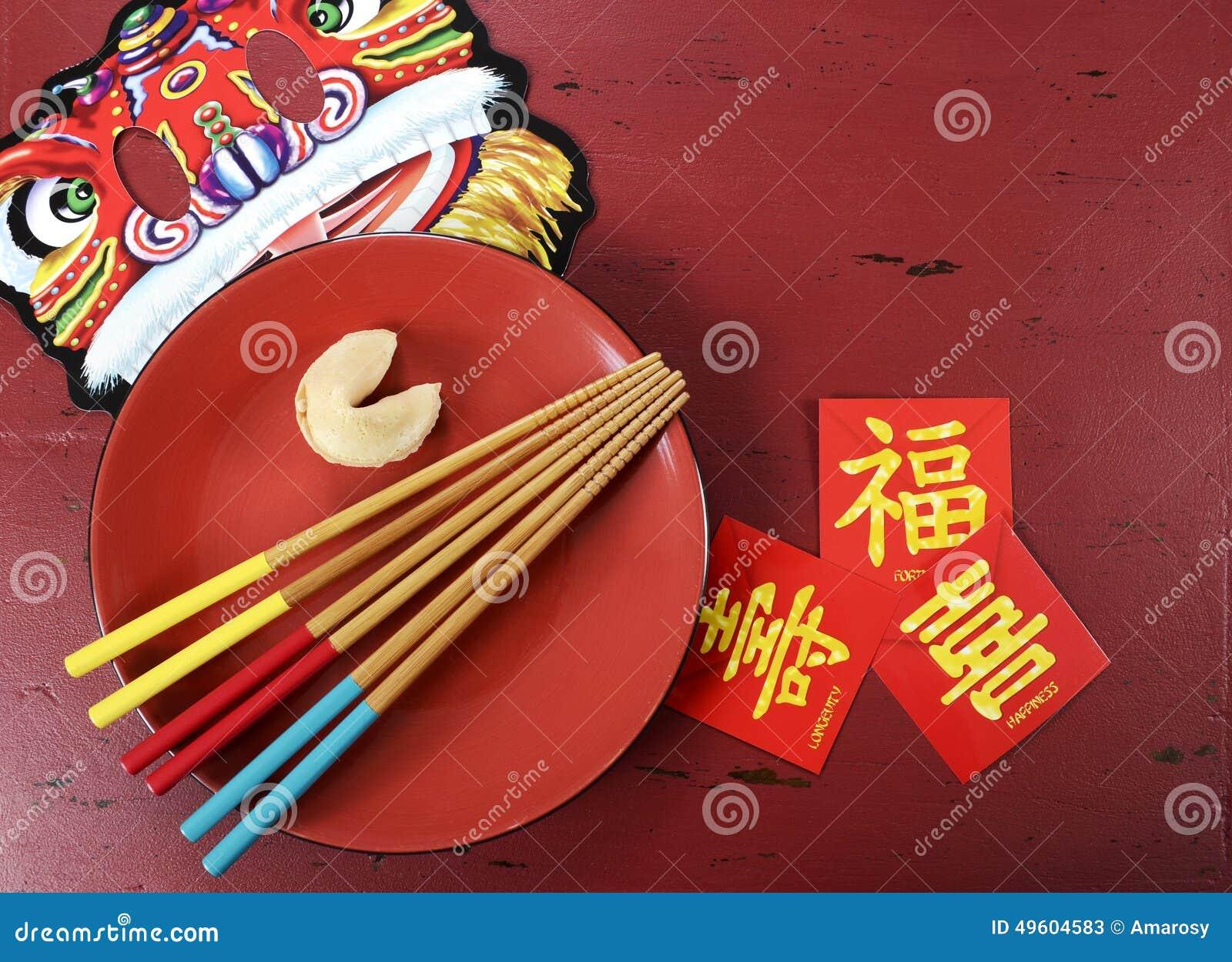 Kinesisk för berömparti för nytt år tabell