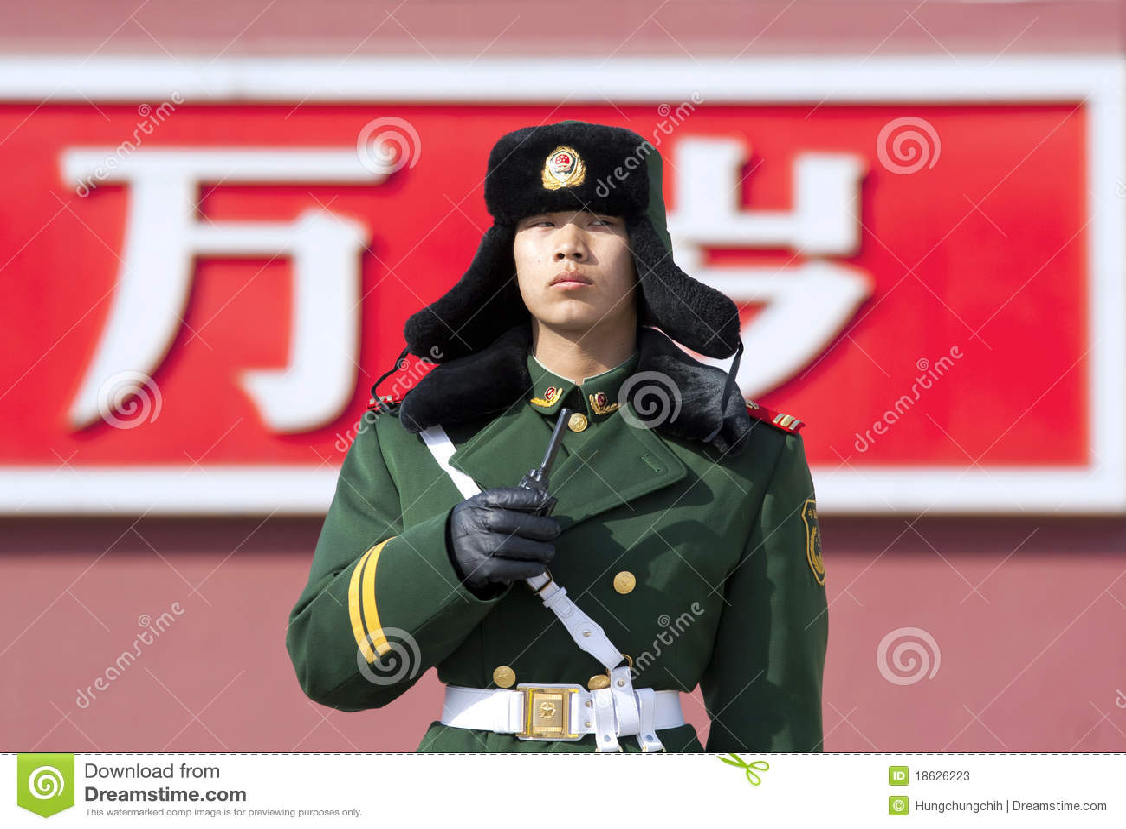 Kinesisk guard