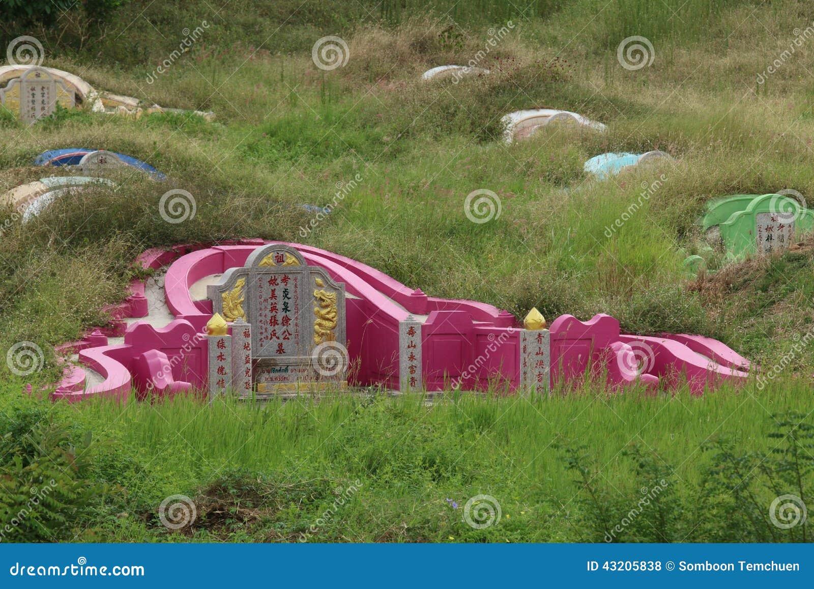 Download Kinesisk kyrkogård arkivfoto. Bild av paviljong, operatörer - 43205838