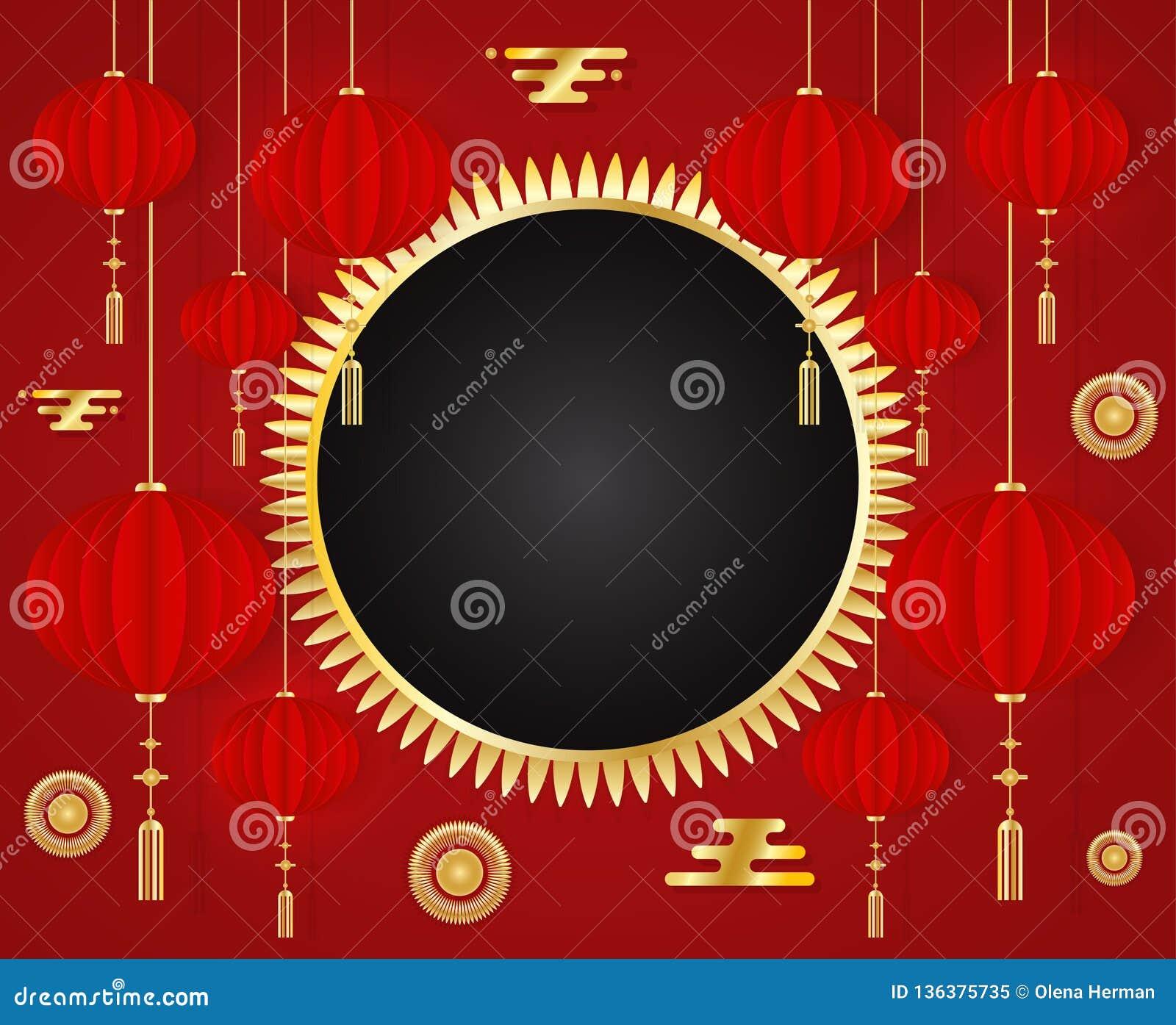 Kinesisk mall för hälsa kort för nytt år 2019 röd med traditionell asiatisk garnering och guld- beståndsdelar på röd bakgrund