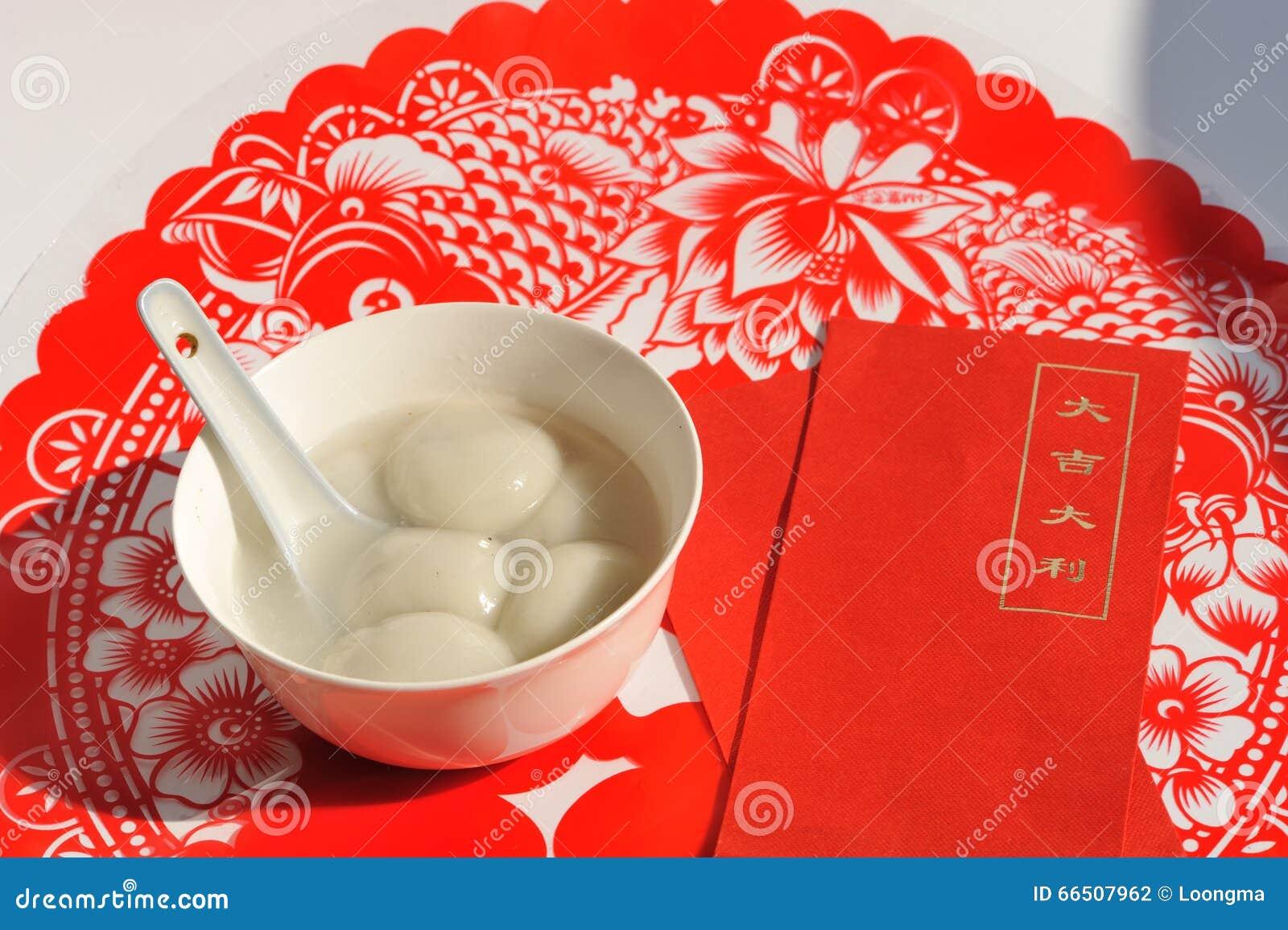 Kinesisk mat, tangyu