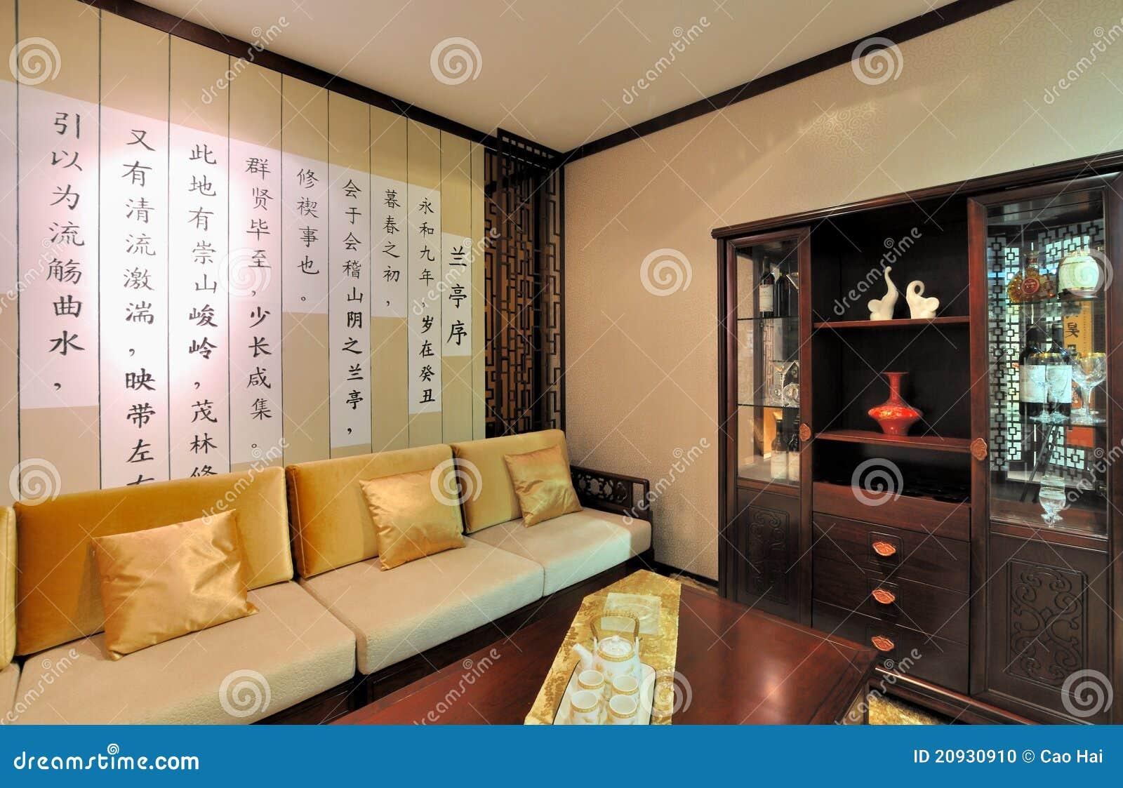 Kinesisk vardagsrumstiltradtional
