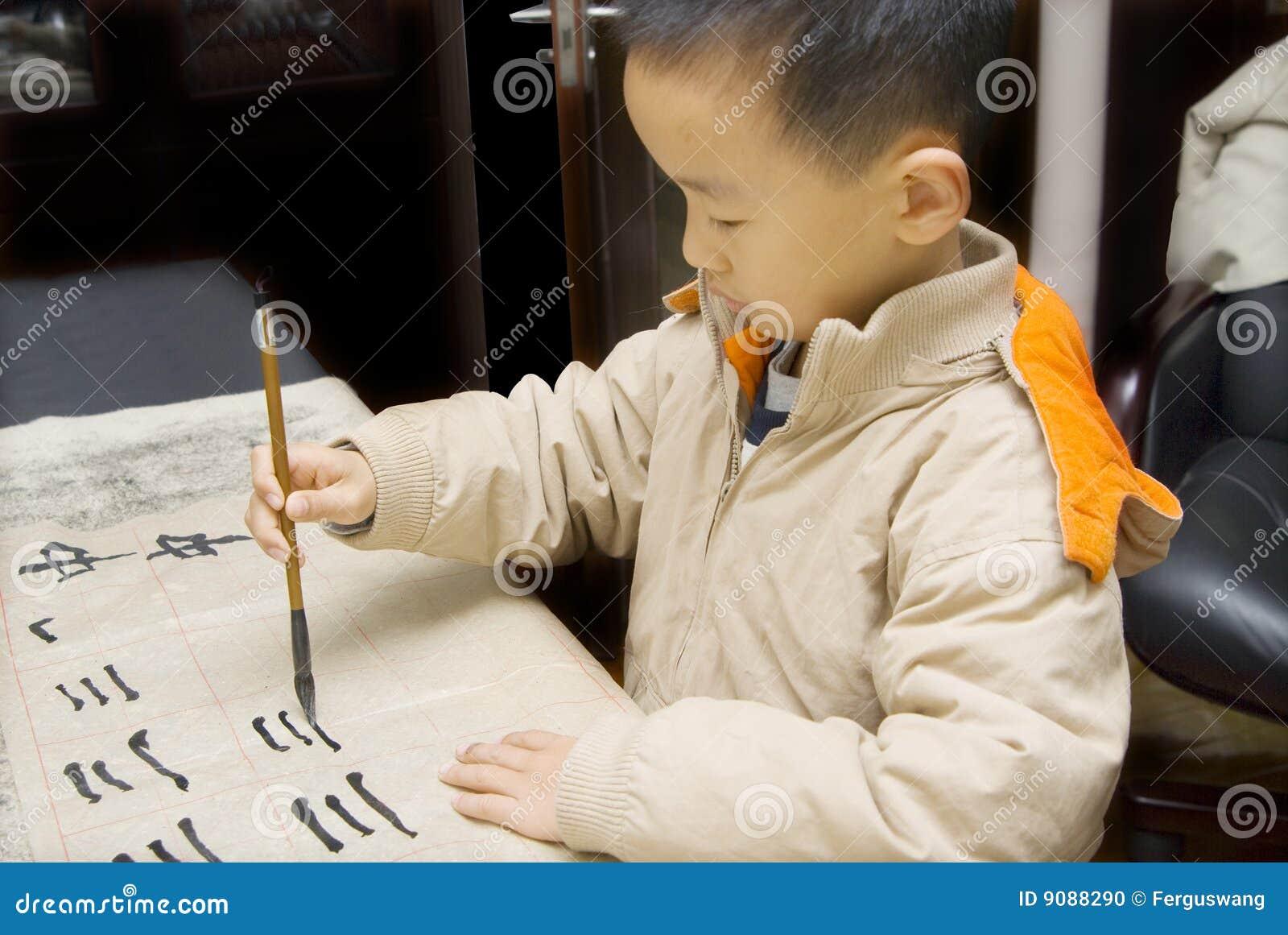 Kinesisk writing för calligraphybarn