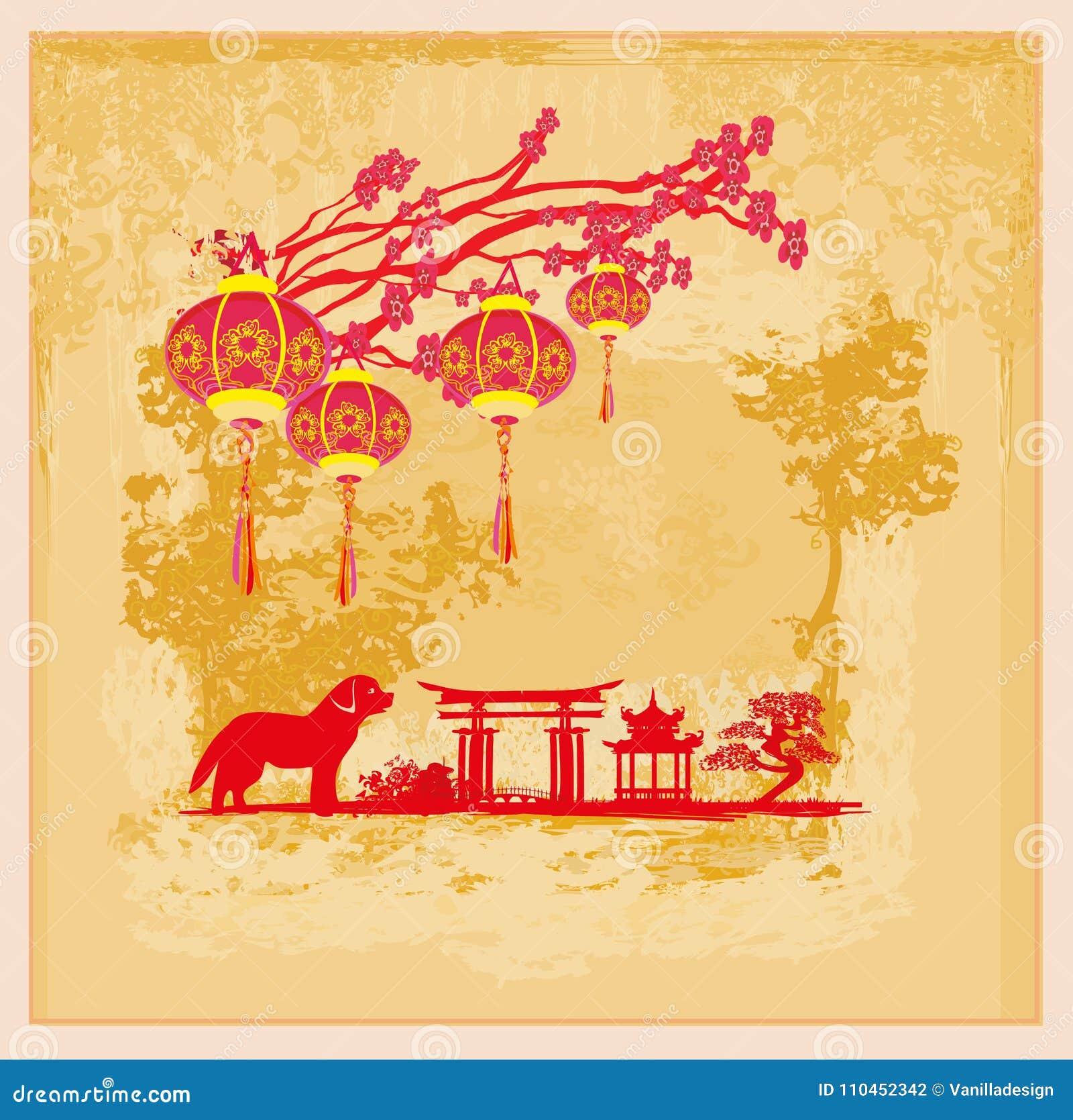 Kinesisk zodiak året av hunden