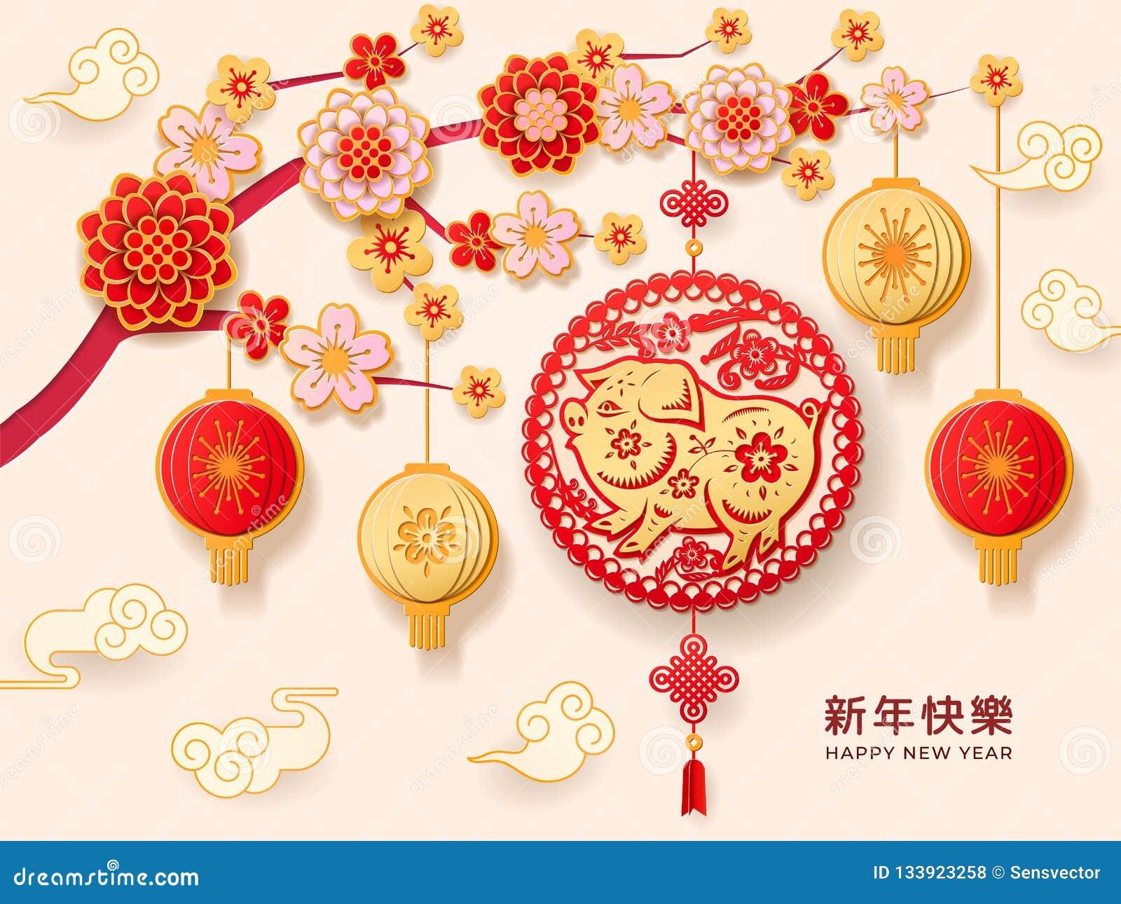 2019 kinesiska hälsningar för lyckligt nytt år med svinet