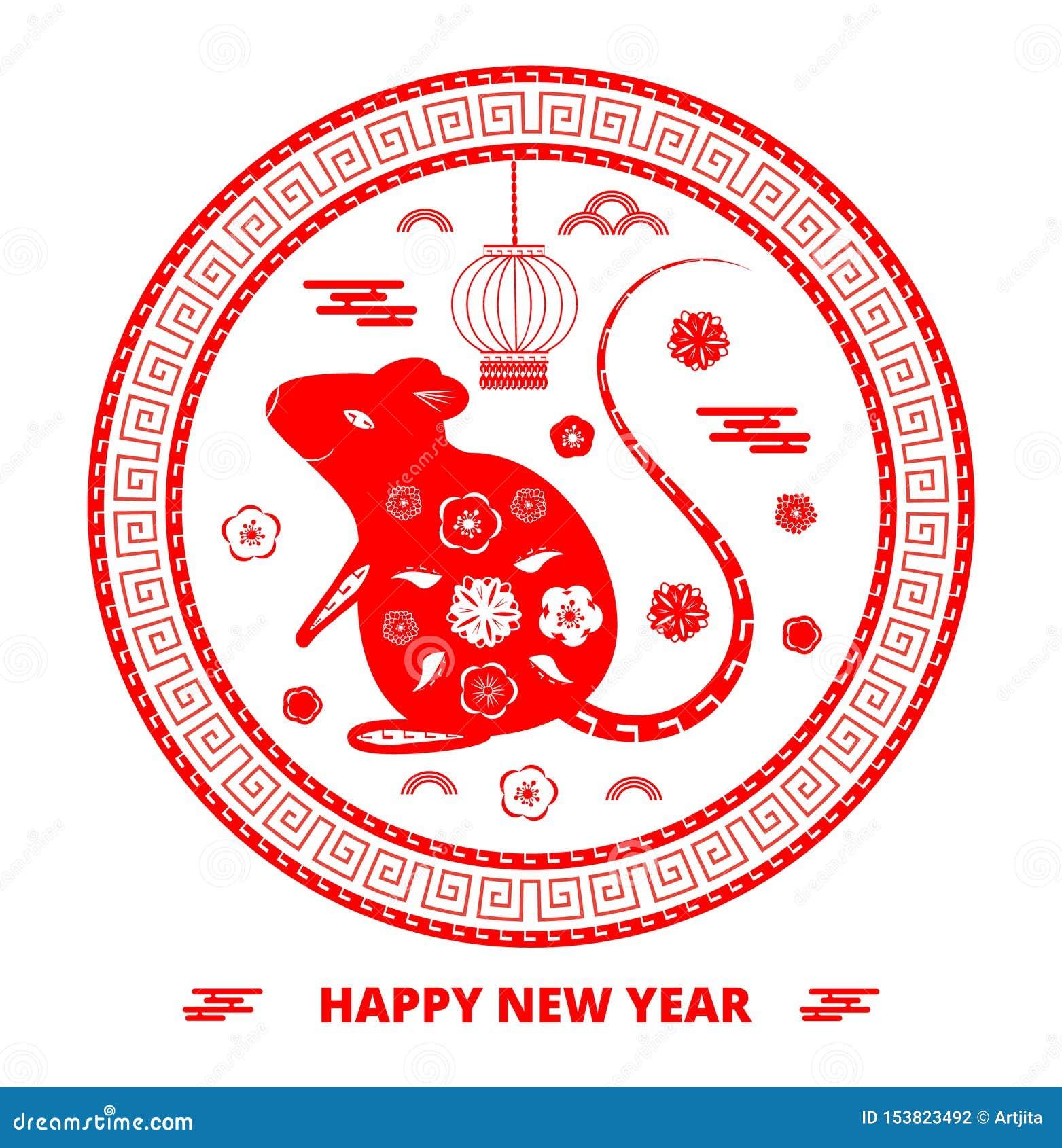 2020 kinesiska nya år som hälsar det runda kortet med rött, tjaller konturn, moln, lykta