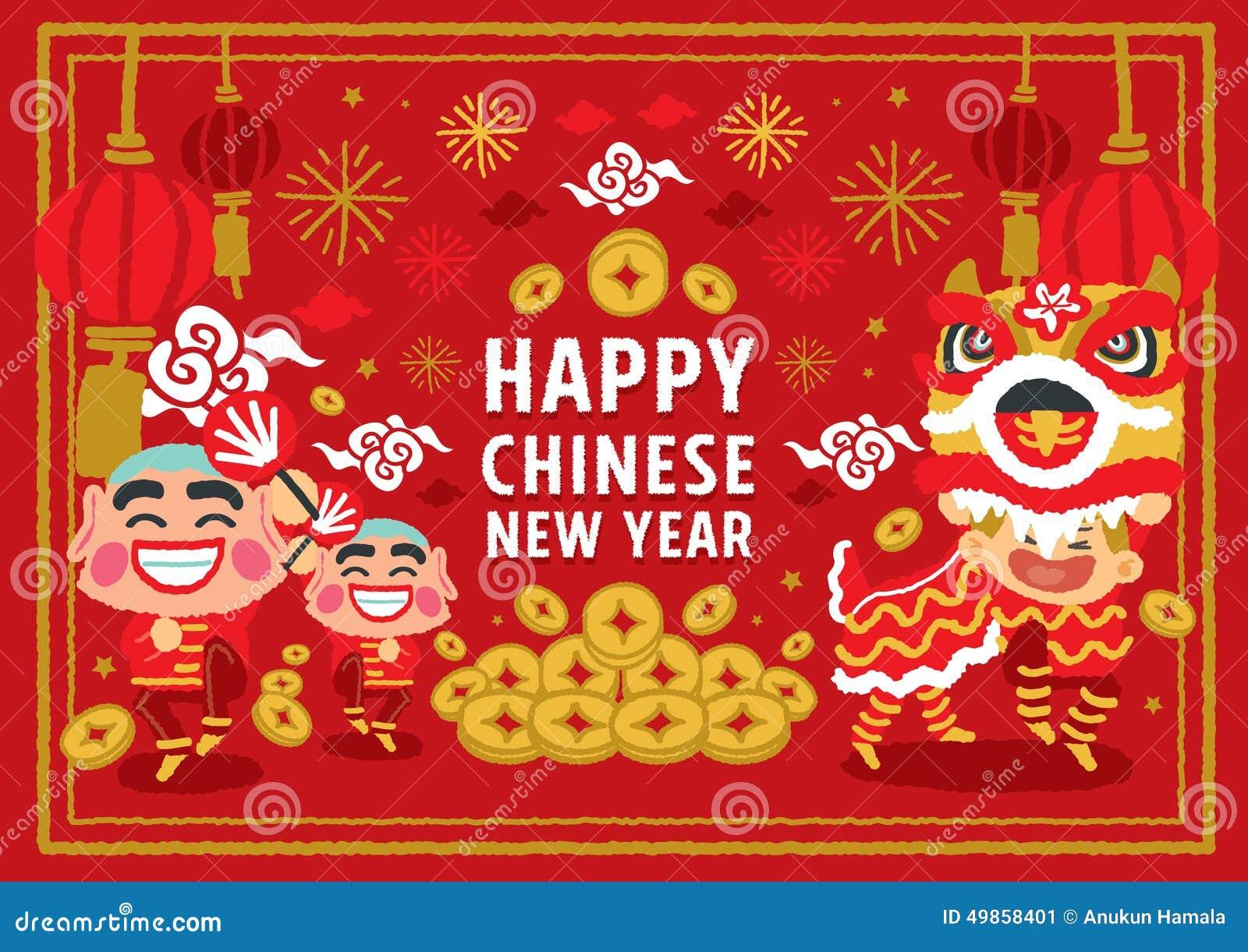 Kinesiskt för Lion Dancing för nytt år begrepp vektor