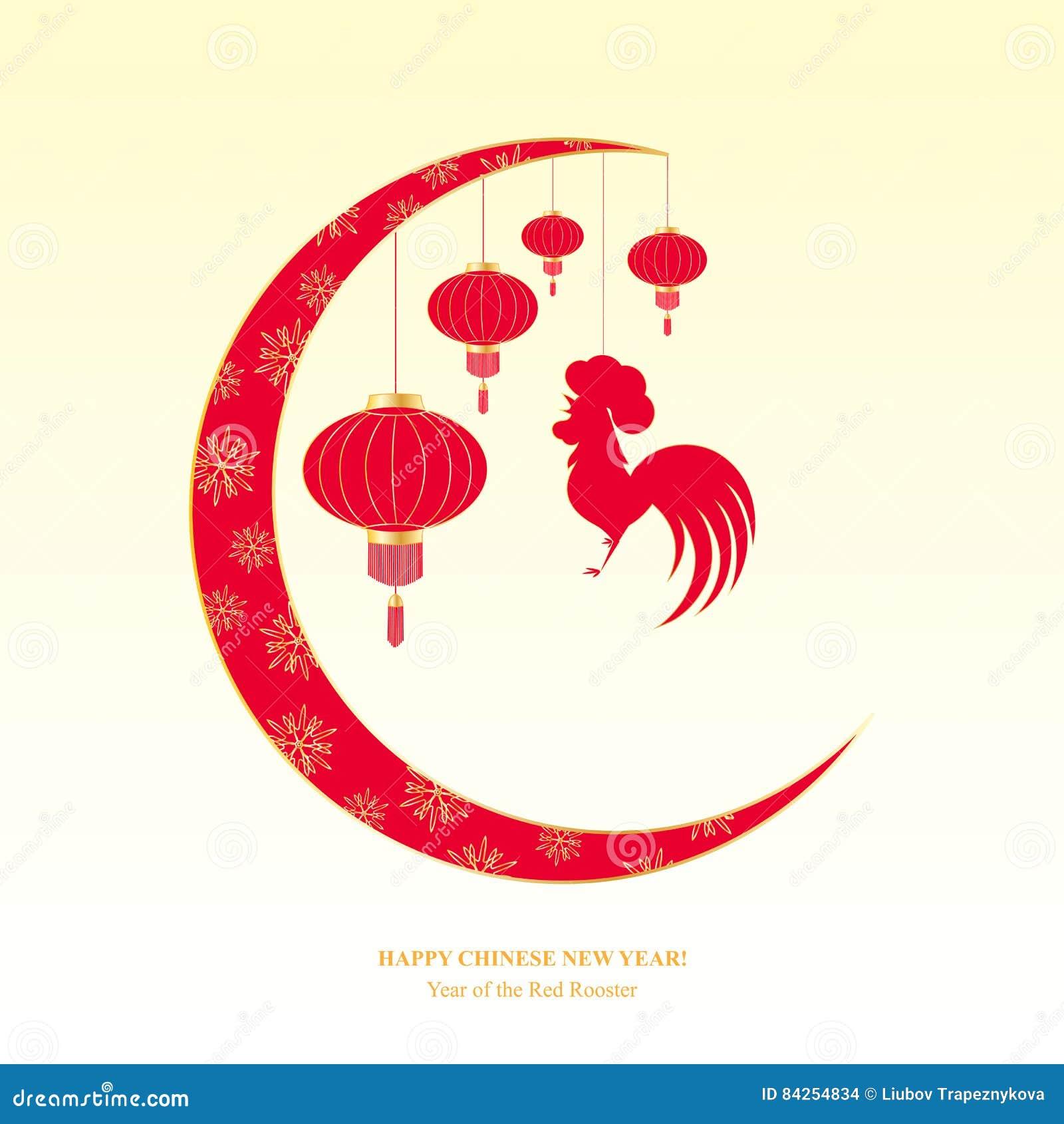 Kinesiskt nytt år 2017 Vårfestival Hälsningkort med den hängande tuppen, lykta
