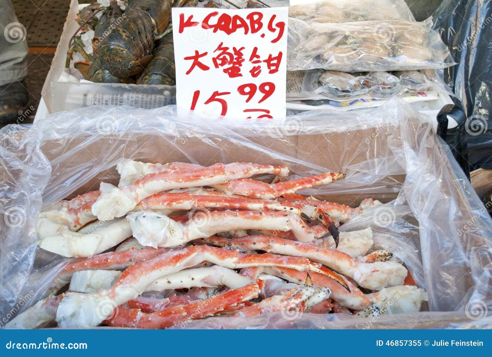 King Crab Legs stock image  Image of crab, crustaceans