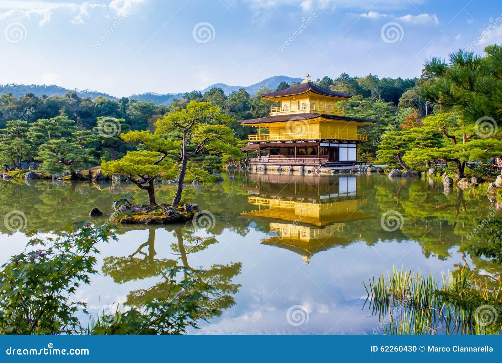 pin golden pavilion kyoto - photo #26