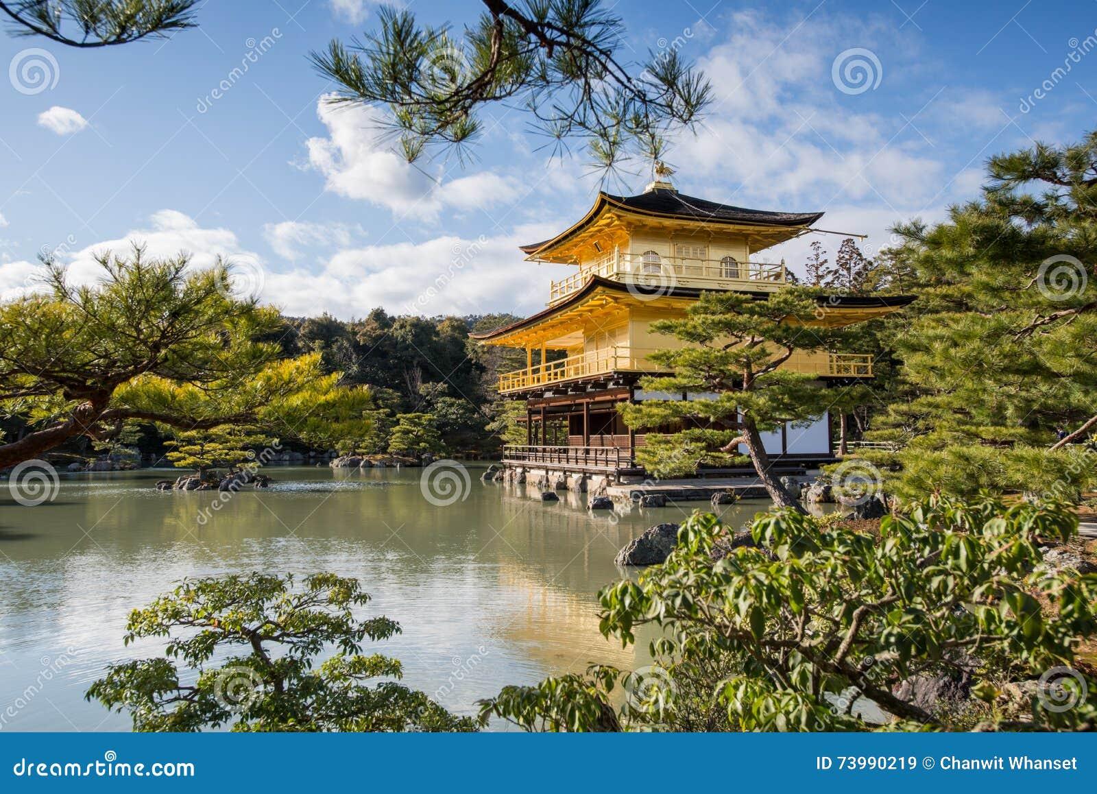 Kinkaku -kinkaku-ji, het Gouden Paviljoen, een Zen Buddhist-tempel in Kyoto,