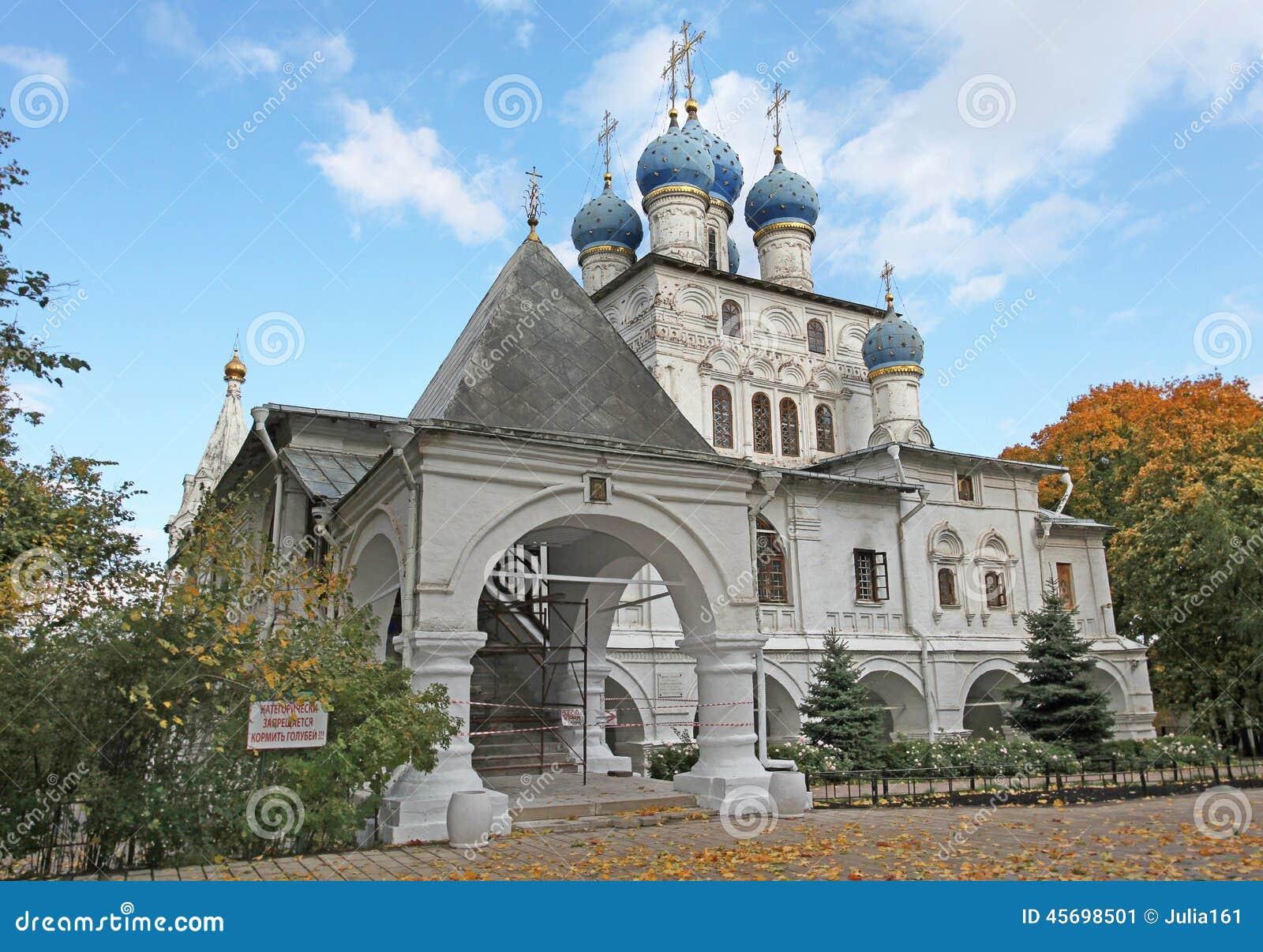 Kirche unserer Dame von Kazan Kolomenskoye, Moskau