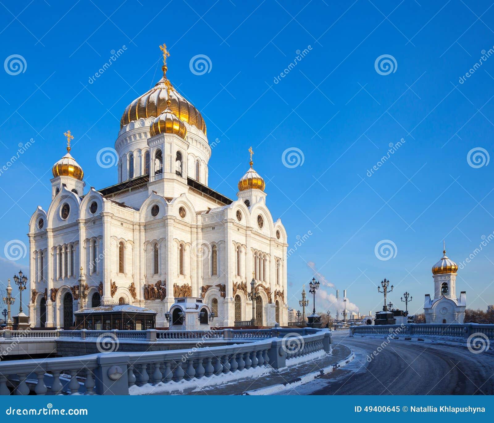 Download Kirche Von Christ Der Retter In Moskau Stockbild - Bild von skyline, showplace: 49400645